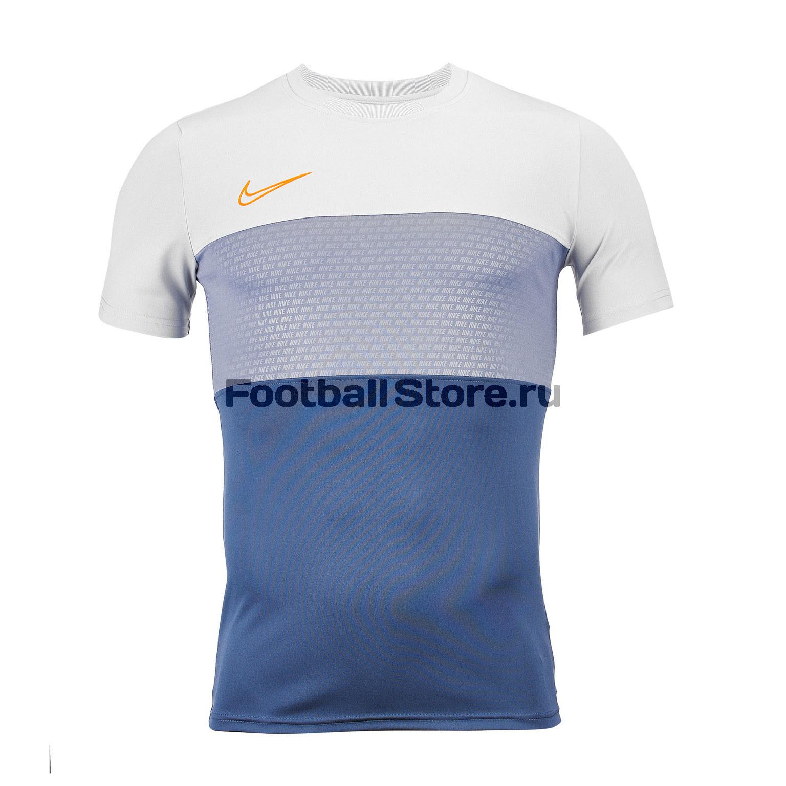 Футболка тренировочная Nike Dry Academy Top SS GX AJ9998-012 nike футболка для мальчика nike df cool ss top yth nike