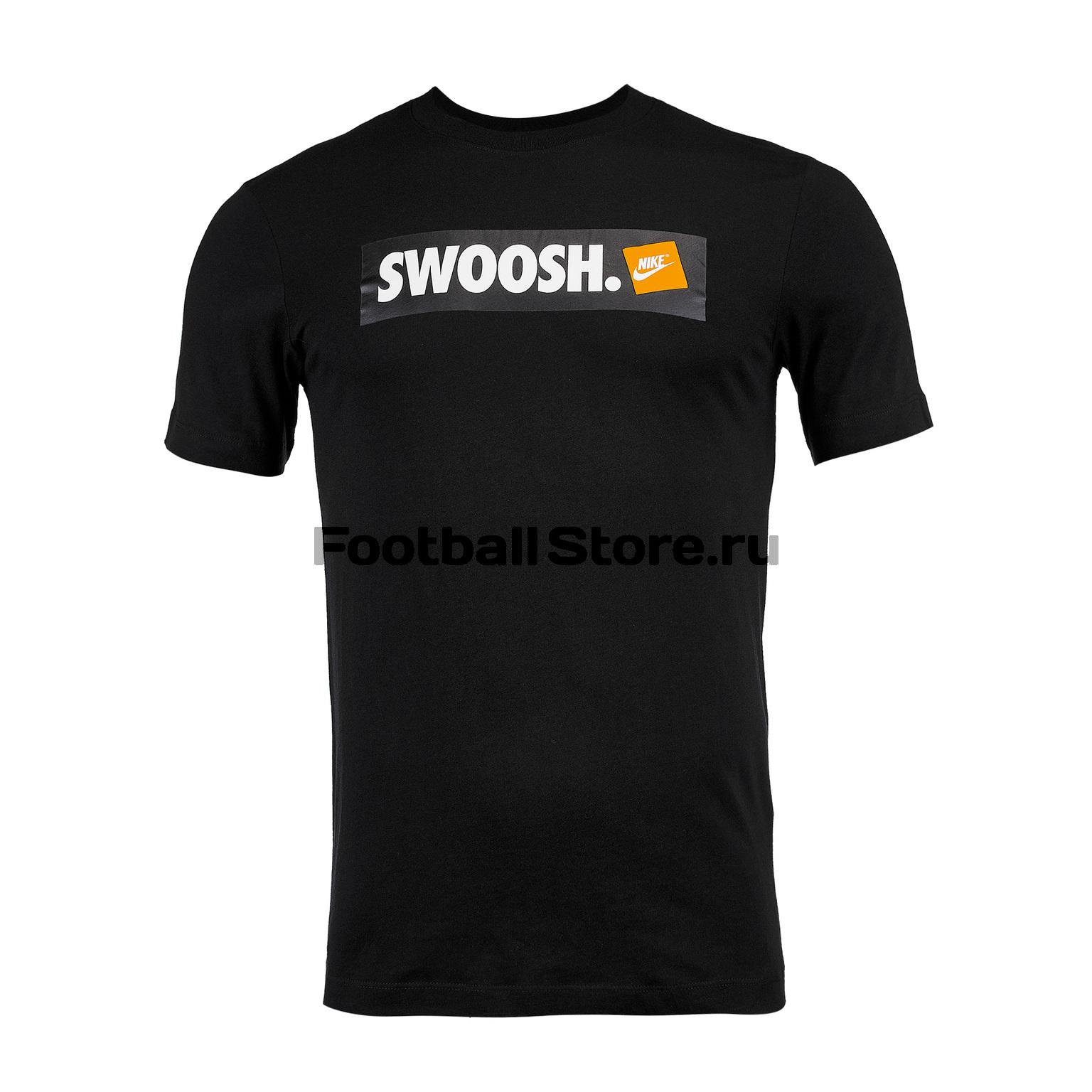 Футболка хлопковая Nike Tee Swoosh AR5027-010 футболка хлопковая nike tee club19 ss aj1504 451