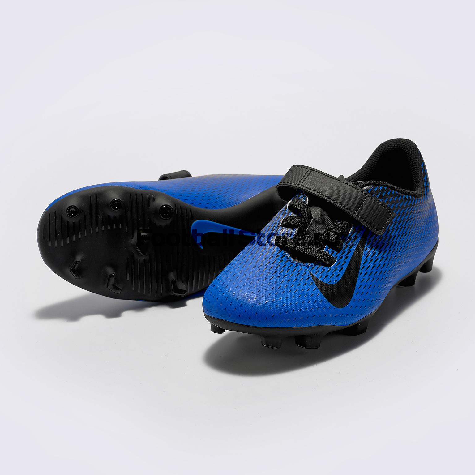 Бутсы детские Nike Bravata II (V) FG 844434-400 цена