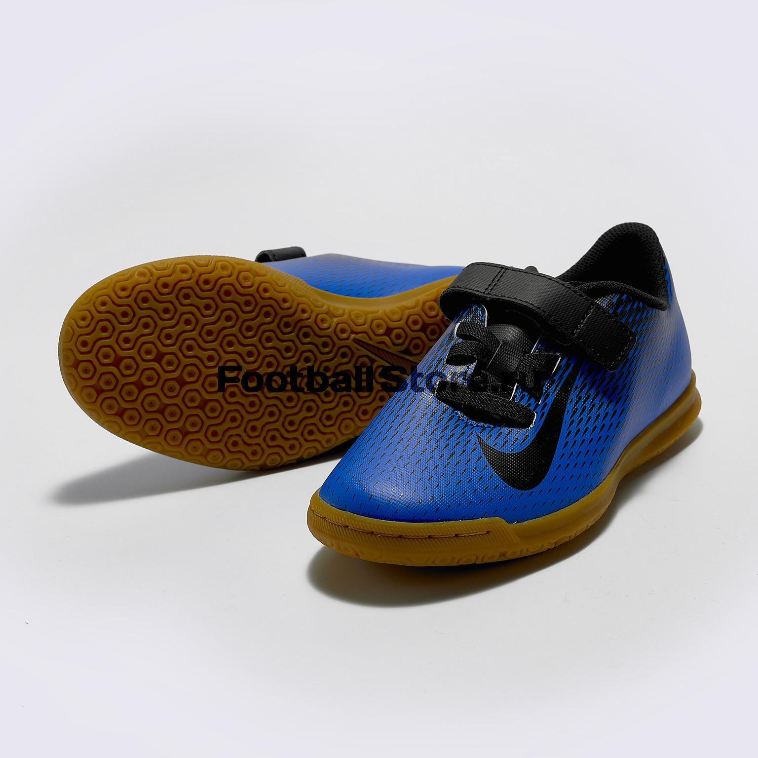 Футзалки детские Nike Bravata II IC 844439-400 футзалки nike tiempo premier ii sala av3153 010