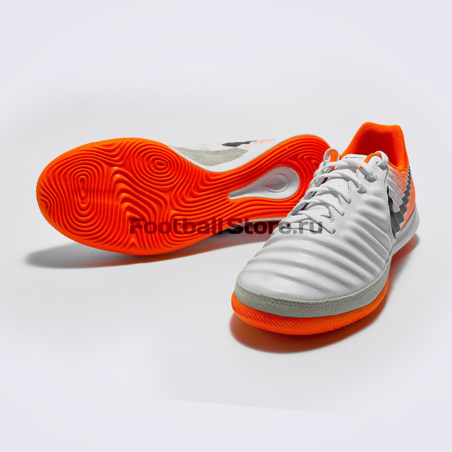 Футзалки Nike Legend Lunar 7 Pro IC AH7246-118