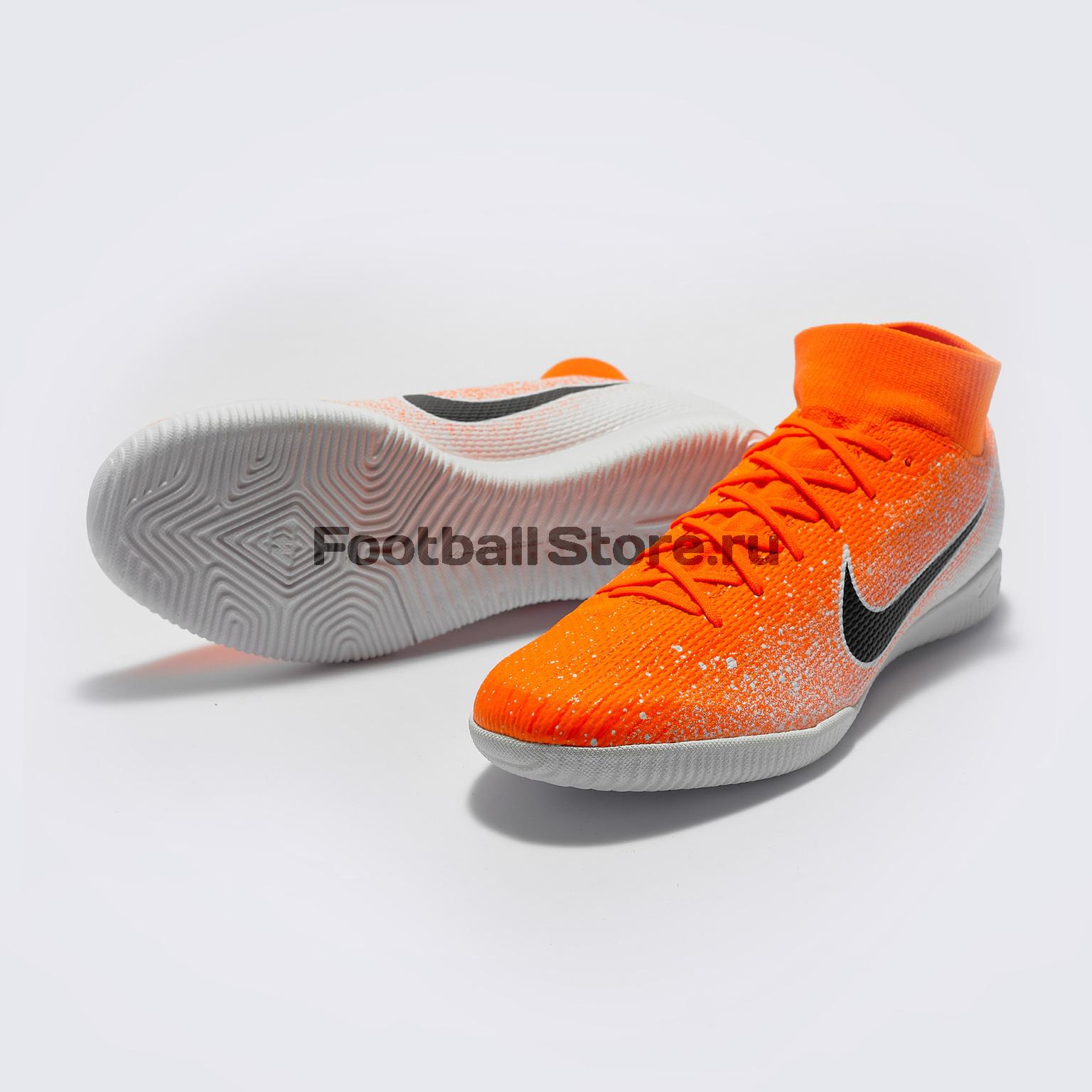 Футзалки Nike Superfly 6 Academy IC AH7369-801