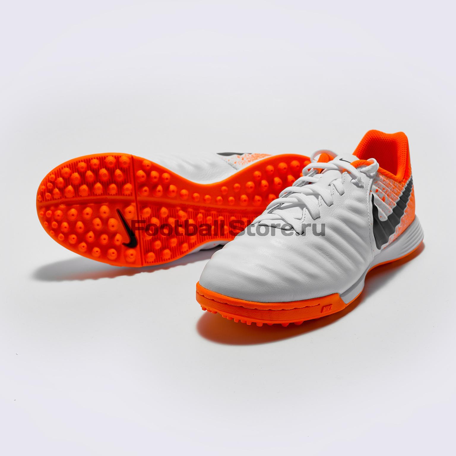 купить Шиповки детские Nike Legend 7 Academy TF AH7259-118 по цене 3690 рублей