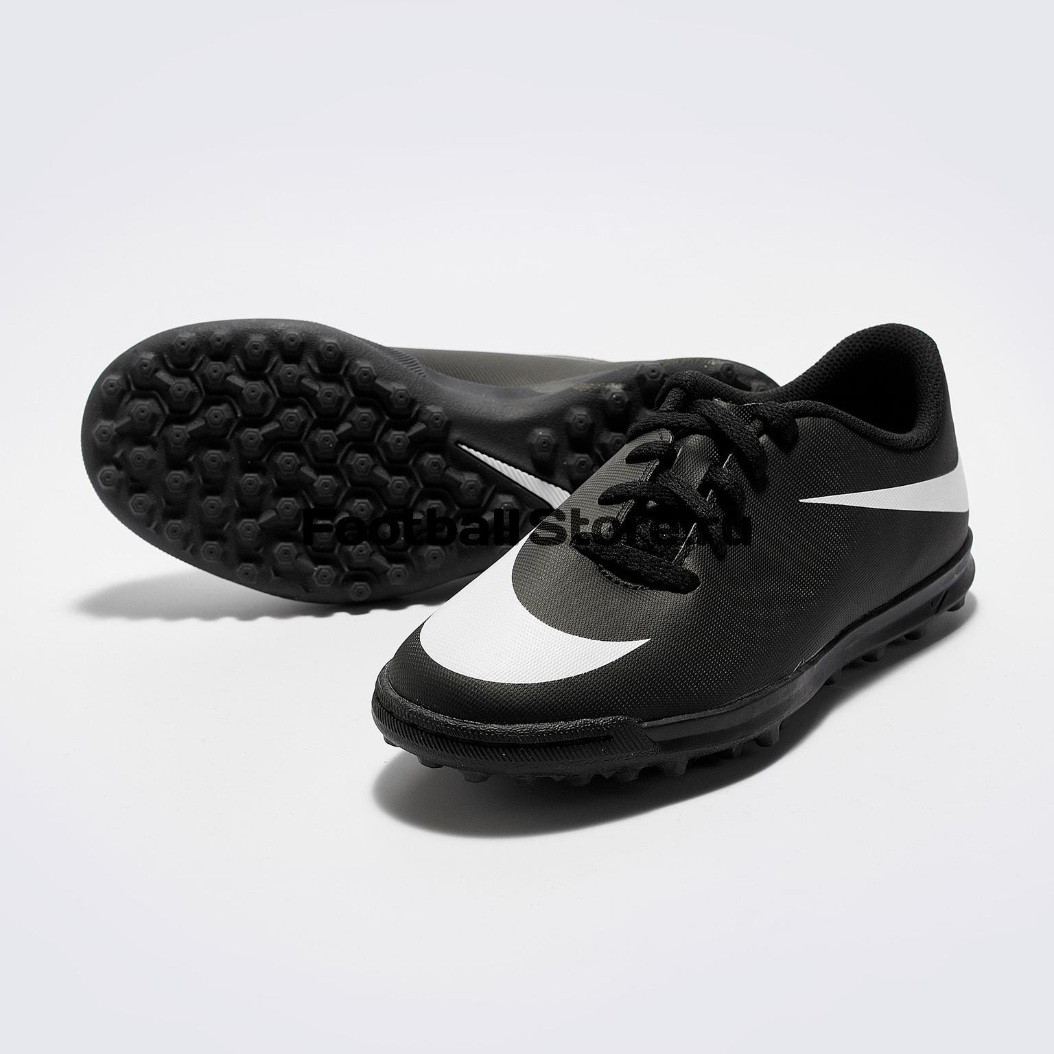 цены на Шиповки детские Nike Bravata II TF 844440-001  в интернет-магазинах