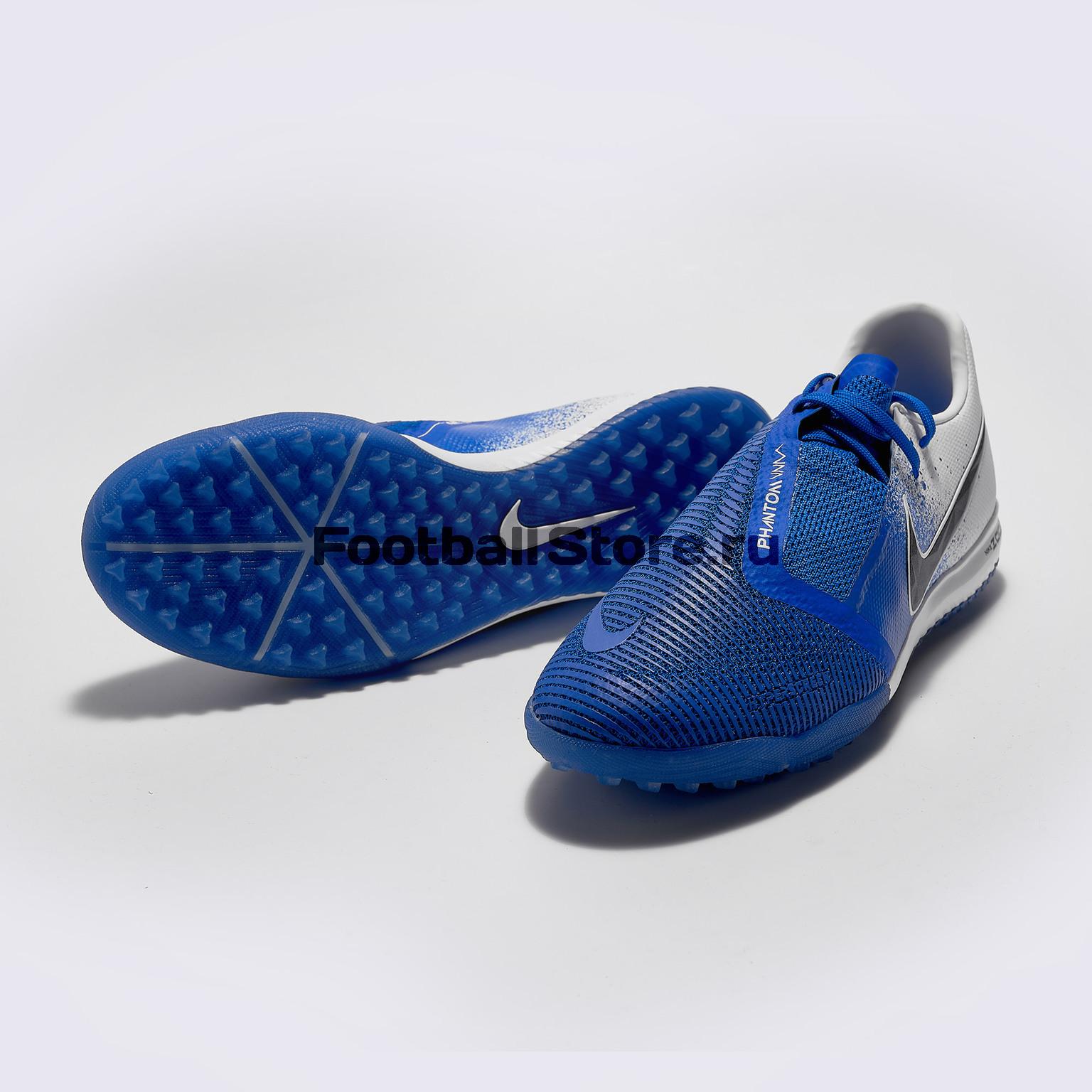 Шиповки Nike Zoom Phantom Venom Pro TF BQ7497-104