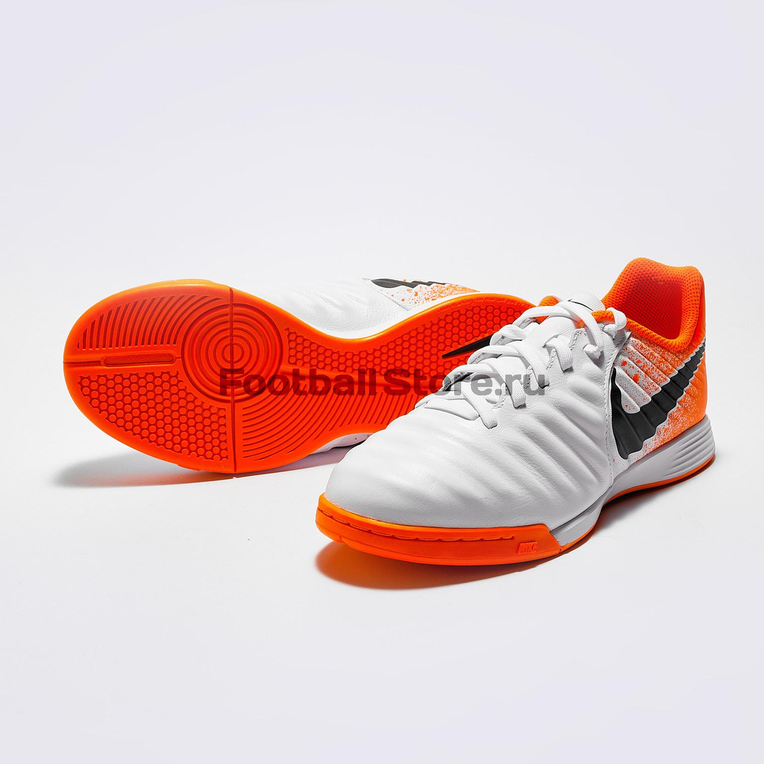 d972b0f2 Футзалки детские Nike Legend 7 Academy IC AH7257-118 футзалки детские nike  legend 7 academy