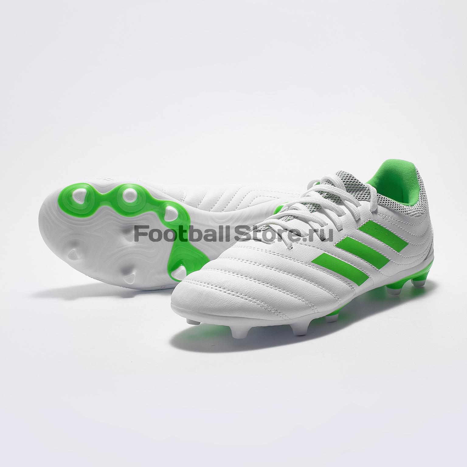 Бутсы детские Adidas Copa 19.3 FG D98081