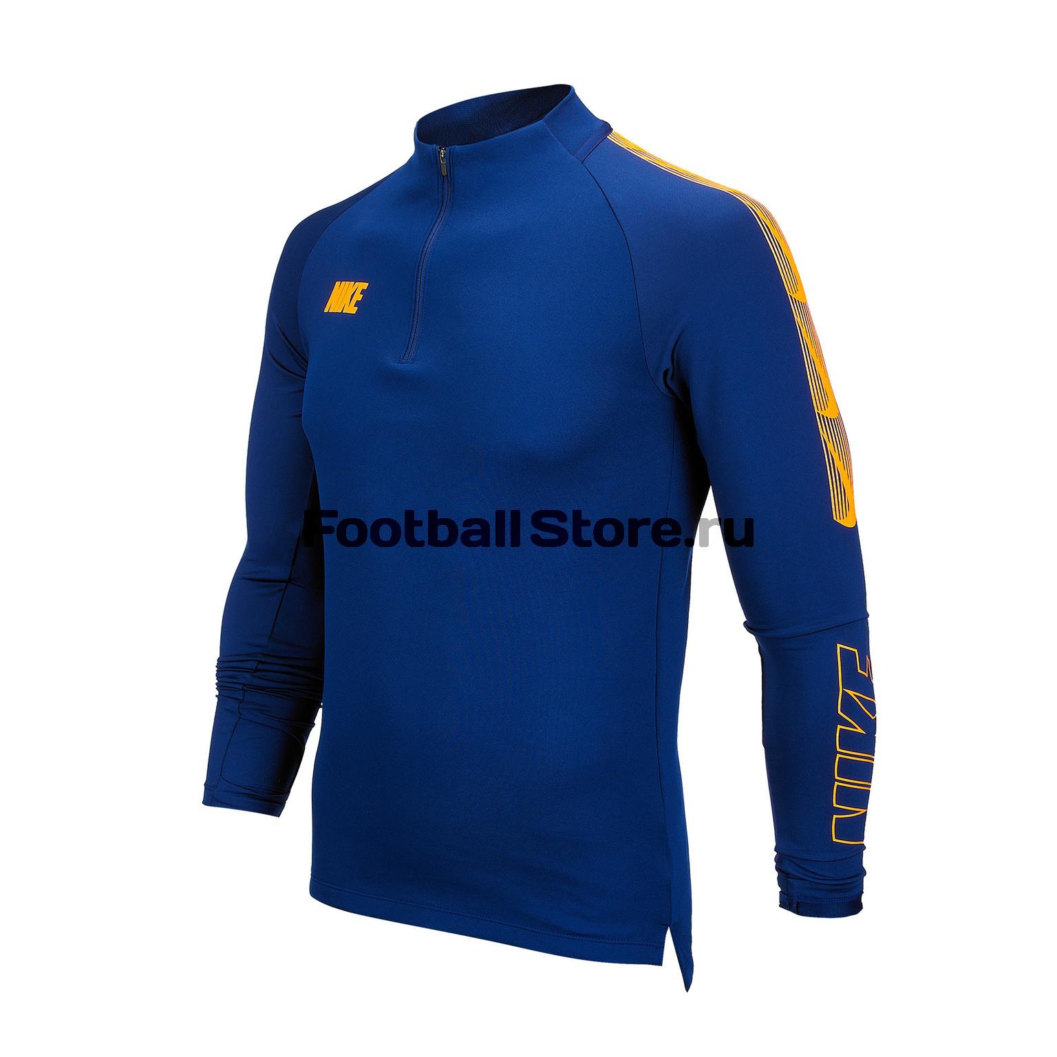 Свитер тренировочный Nike Dry Squad Dril Top BQ3772-492 свитер тренировочный nike m nk dry sqd17 dril top ls 831569 010