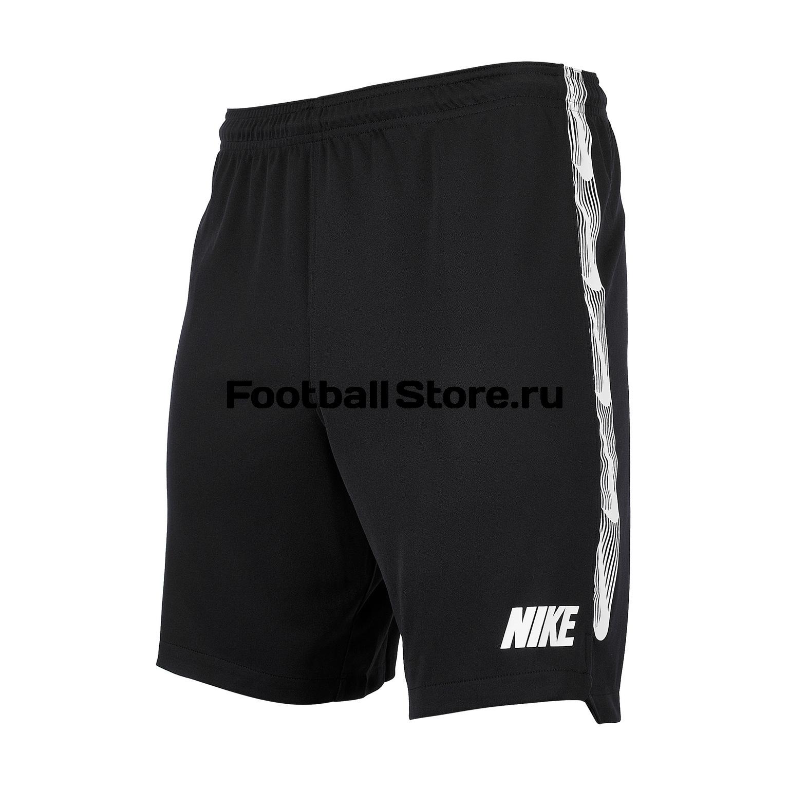 Шорты тренировочные Nike Dry Squad Short BQ3776-011