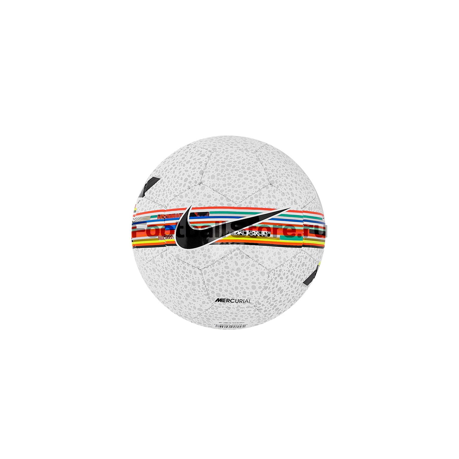 Мяч сувенирный Nike Mercurial Skills SC3897-100 обувь для зала nike mercurial x finale ii ic 831974 616