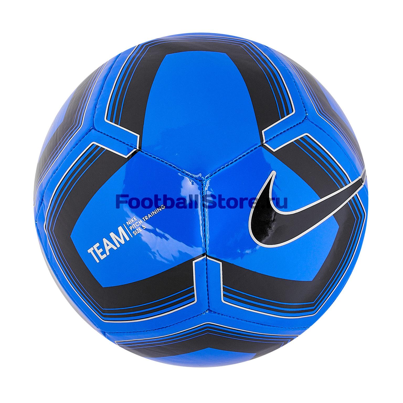 Футбольный мяч Nike Pitch Training SC3893-410 все цены