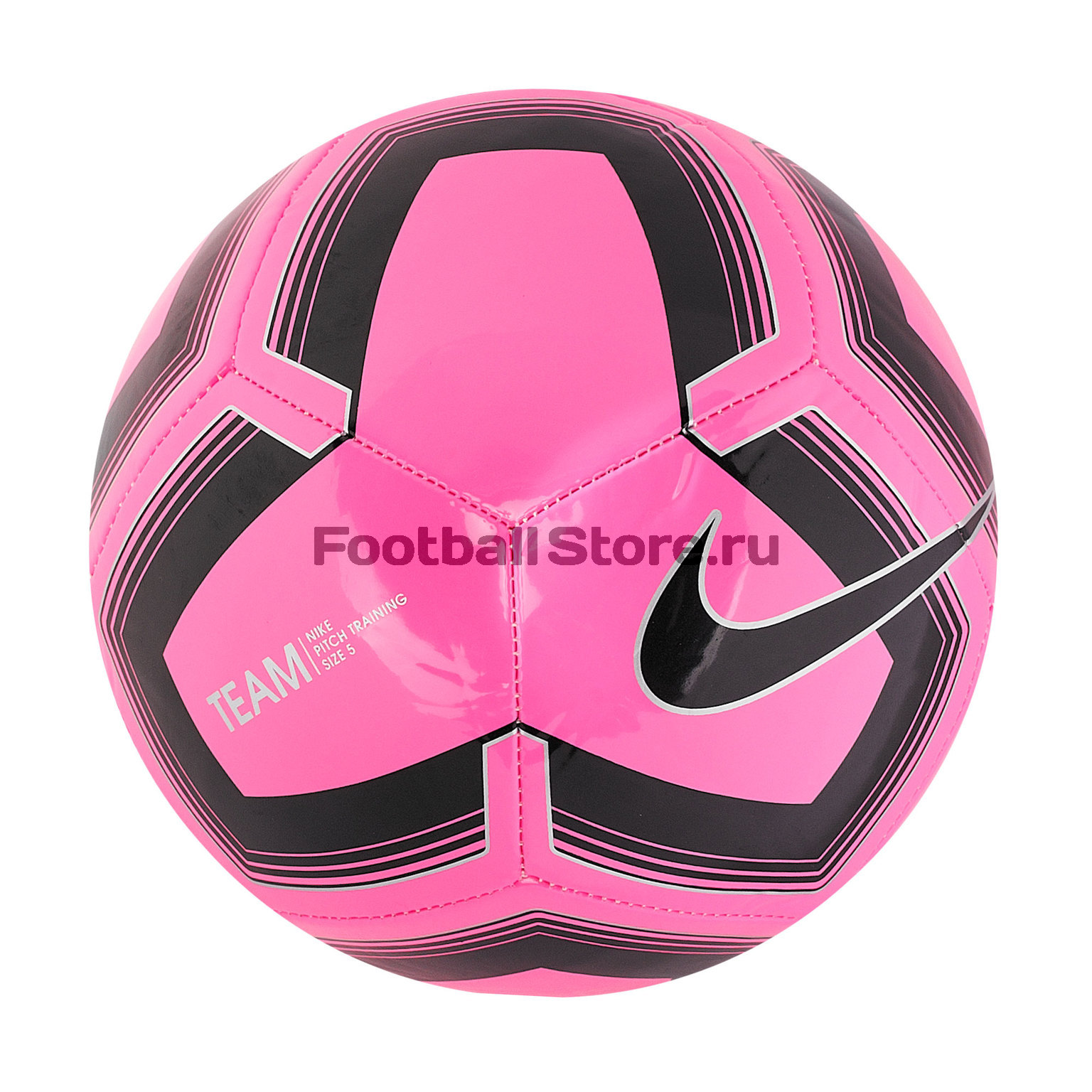 Футбольный мяч Nike Pitch Training SC3893-639 все цены