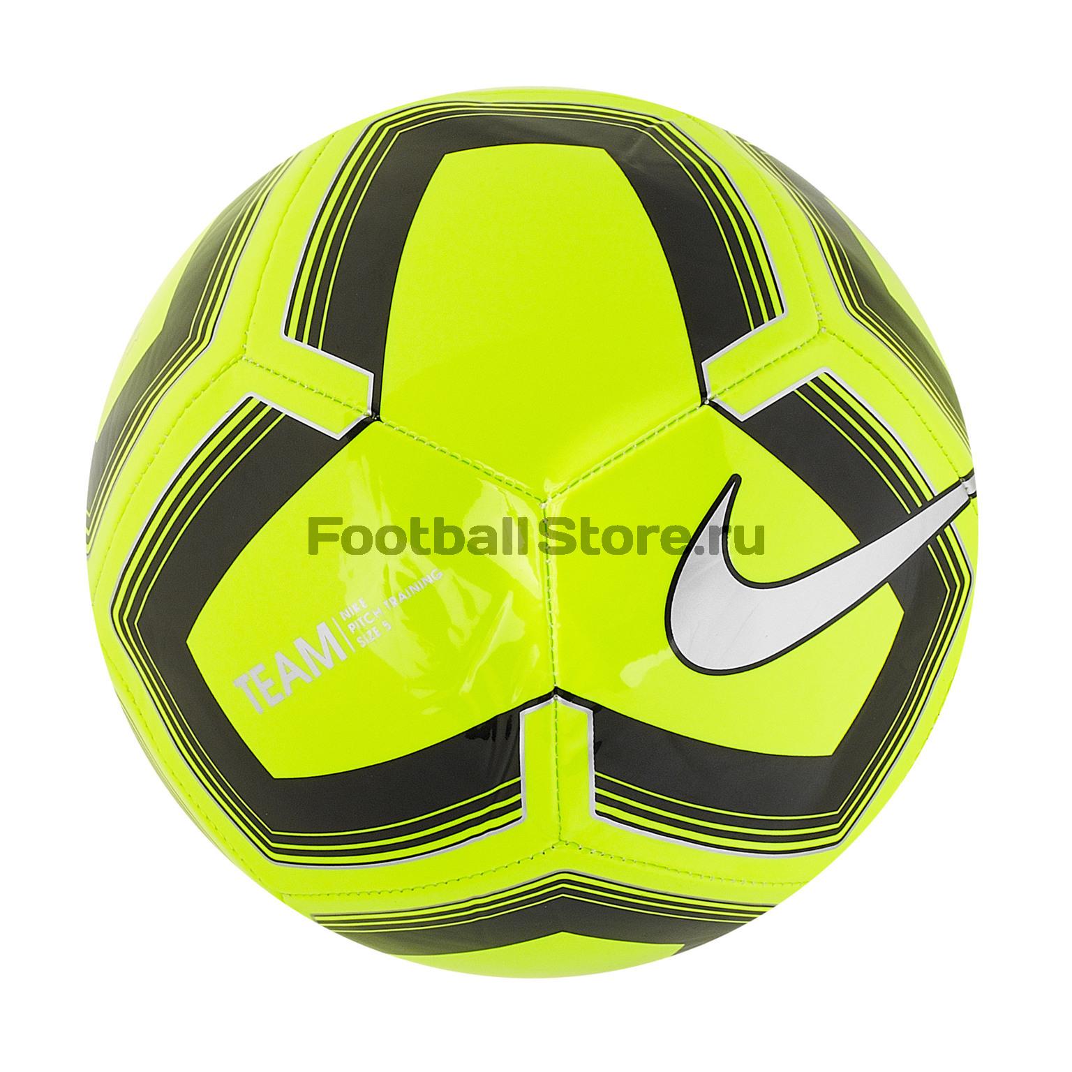 Футбольный мяч Nike Pitch Training SC3893-703 все цены
