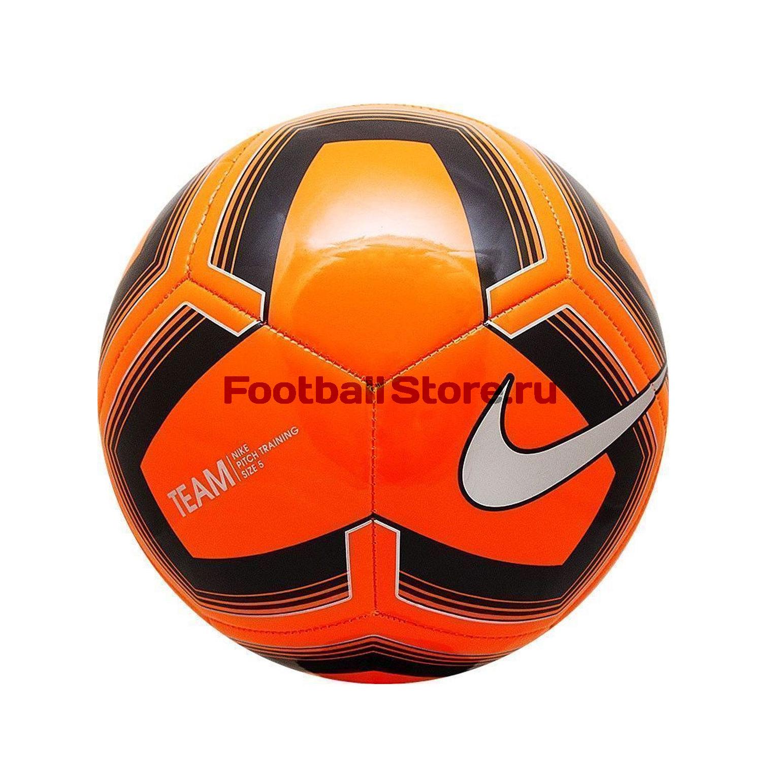 Футбольный мяч Nike Pitch Training SC3893-803 все цены