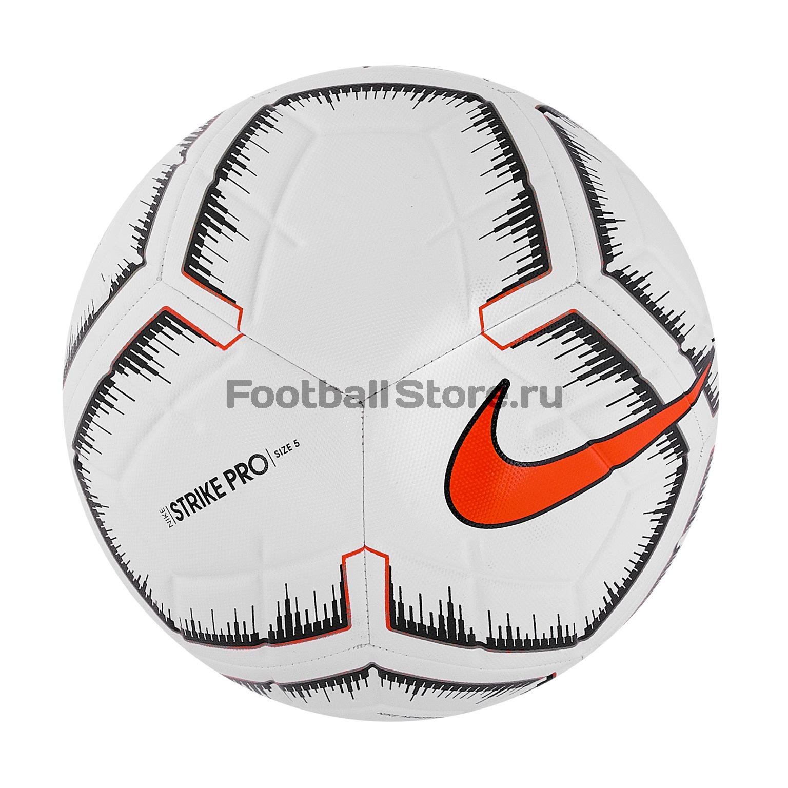 Футбольный мяч Nike Strike Pro Fifa SC3937-100