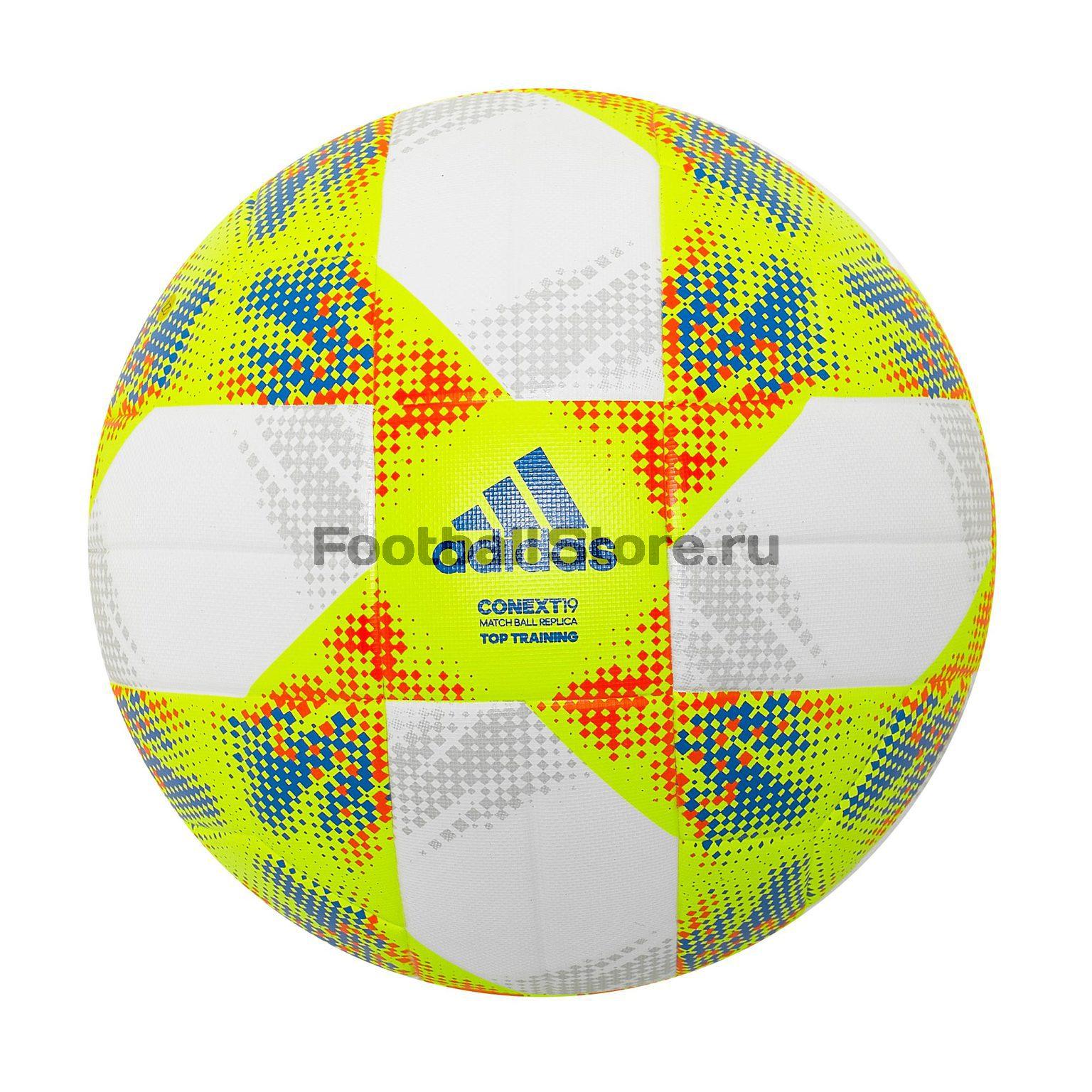 Мяч тренировочный Adidas Conext19 DN8637