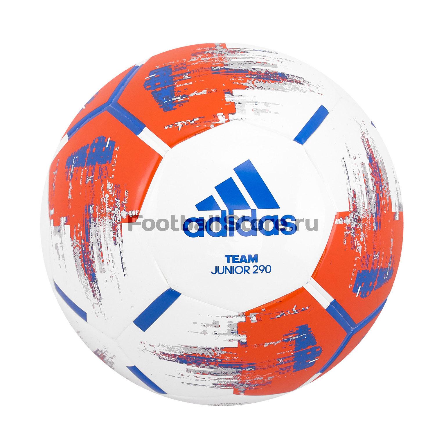 Футбольный мяч Adidas Team J290 CZ9574 цена