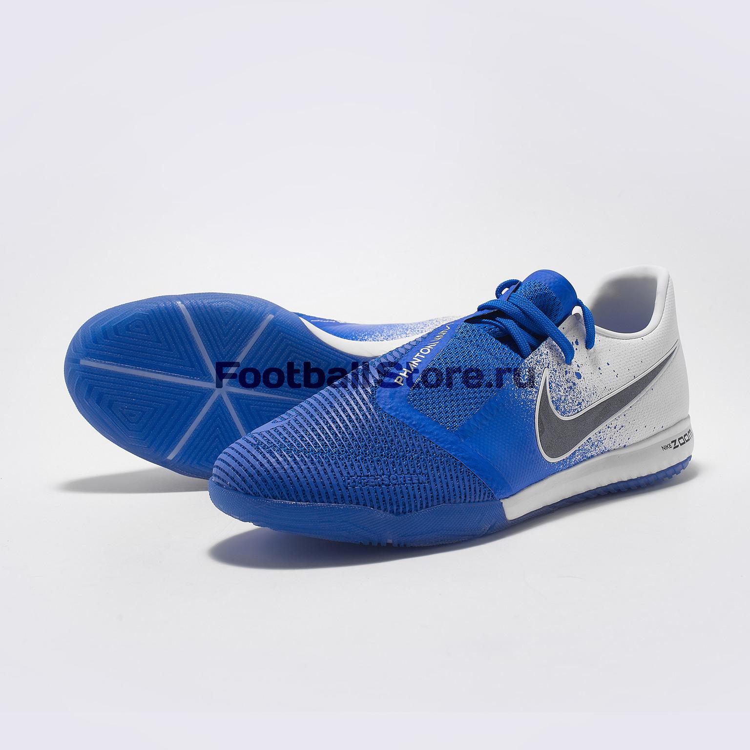 Футзалки Nike Zoom Phantom Venom Pro IC BQ7496-104 nike zoom terra kiger blorange