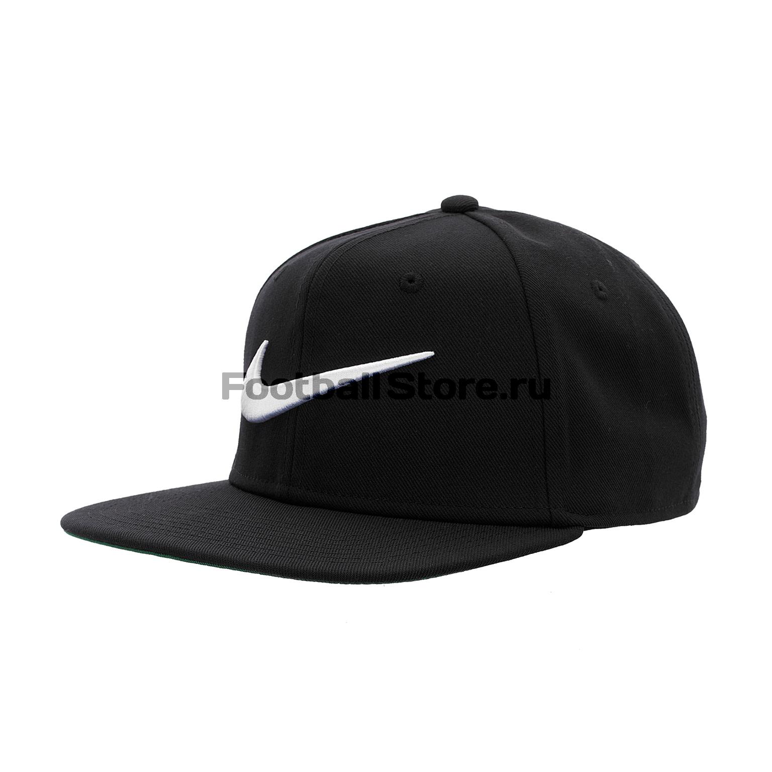 Бейсболка Nike Swoosh Pro Classic 639534-011