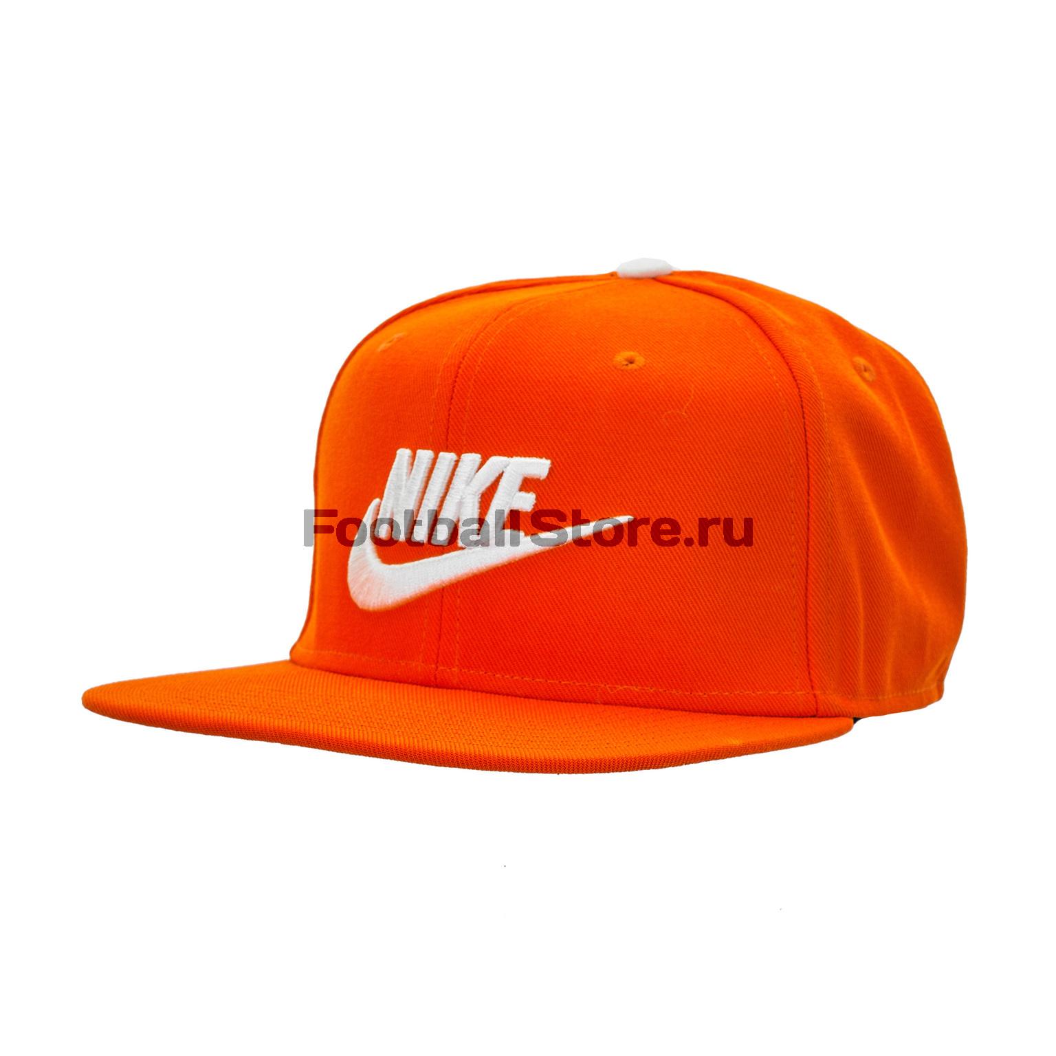 Бейсболка Nike Pro Cap Futura 891284-891