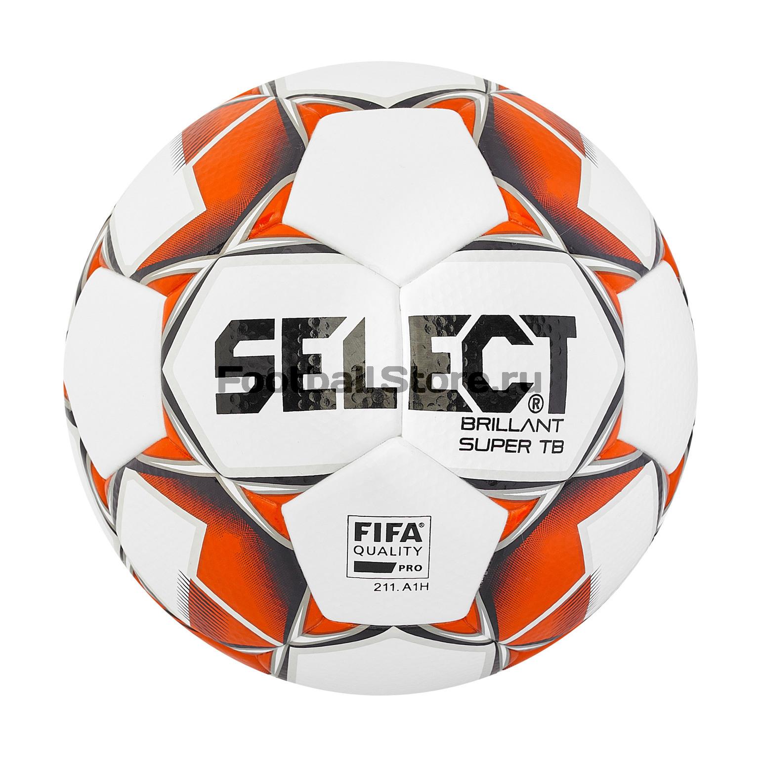 Мяч Select Brillant Super TB 810316-003 цена