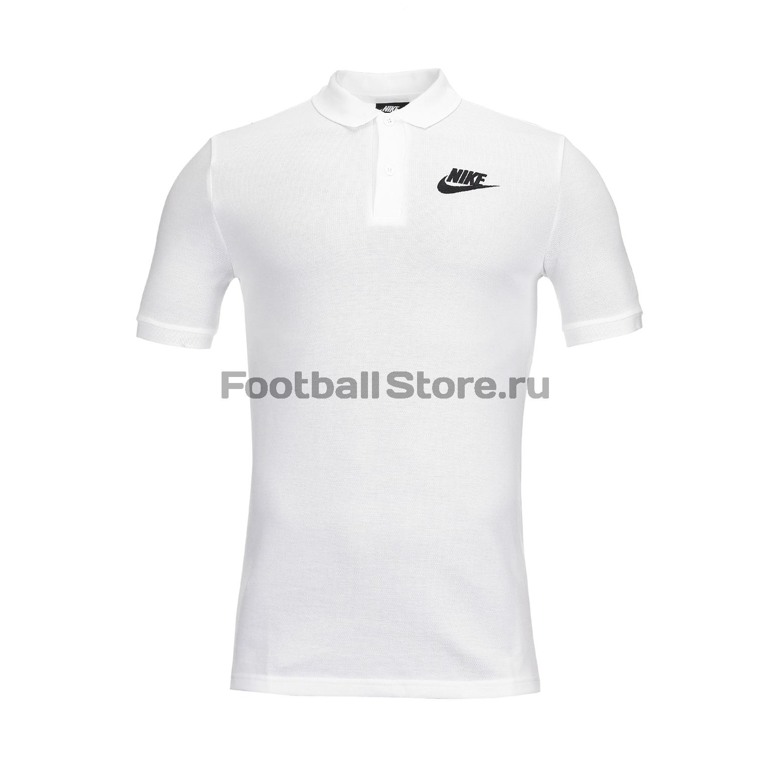 Поло Nike Matchcup PQ 909746-100 цена