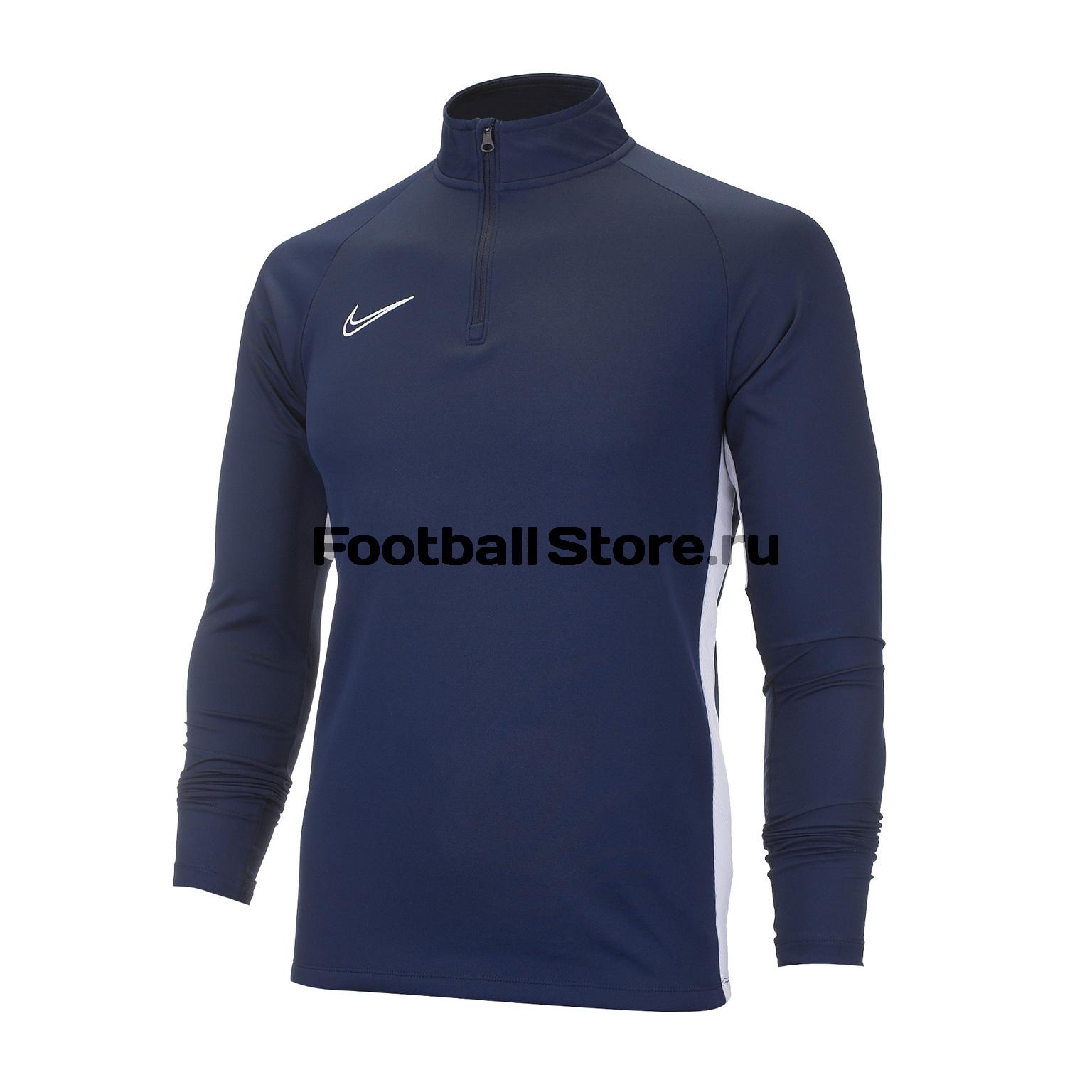 Фото - Свитер тренировочный Nike Dry Academy19 Dril Top AJ9094-451 свитер тренировочный nike dry academy18 dril top ls 893624 451