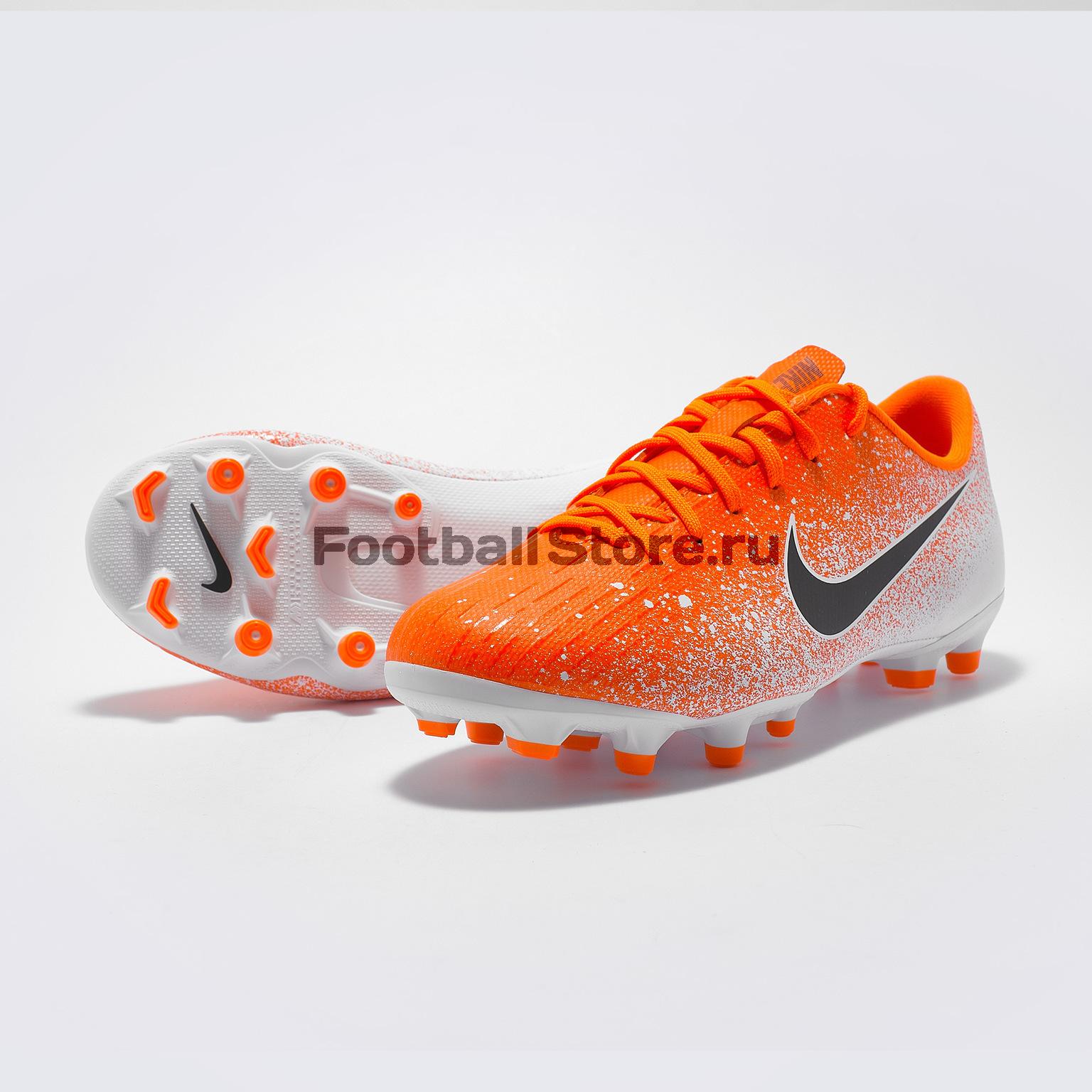 Бутсы детские Nike Vapor 12 Academy GS FG/MG AH7347-801 бутсы детские nike vapor 12 academy gs fg mg ah7347 070