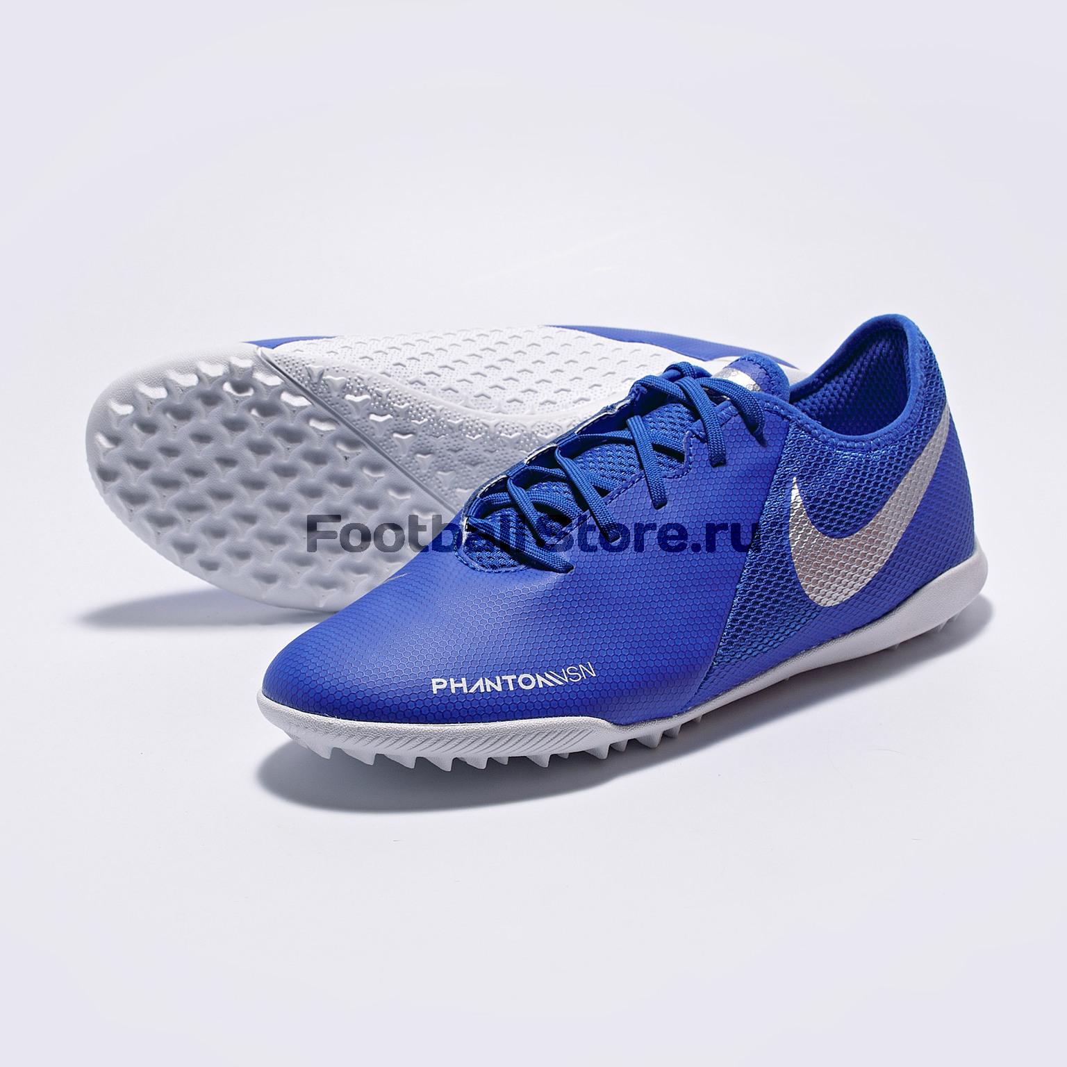 Шиповки Nike Phantom Vision Academy TF AO3223-410 сумка nike academy team l ba5506 410
