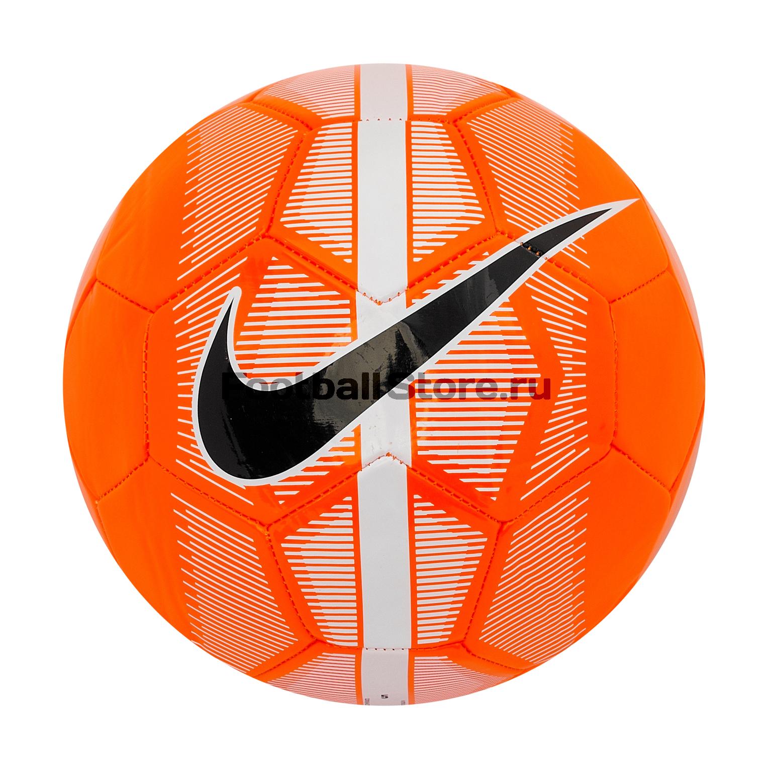 Футбольный мяч Nike Mercurial Fade SC3023-809 цены