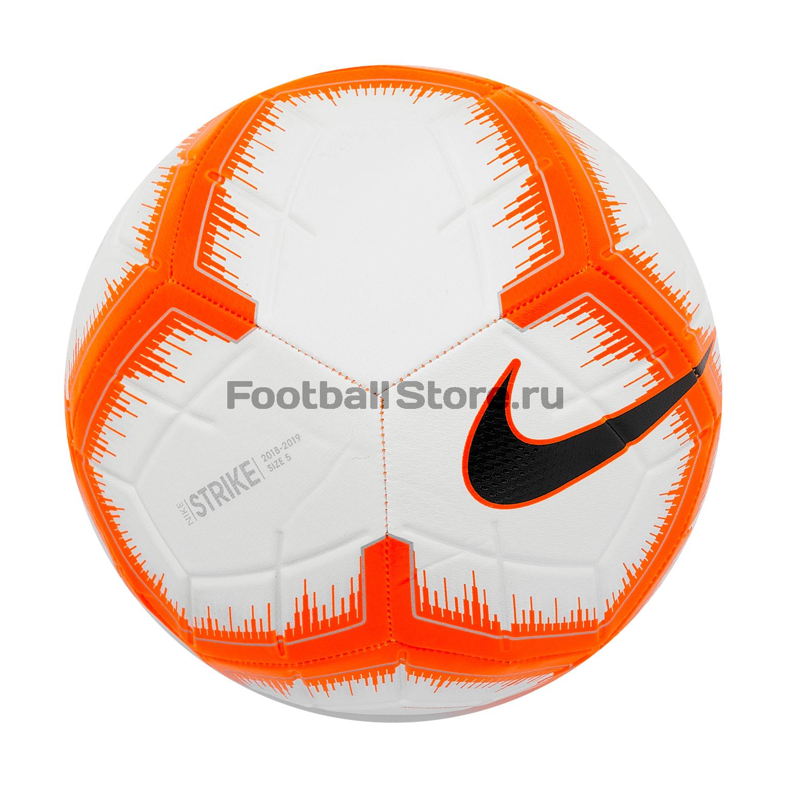 Футбольный мяч Nike Strike SC3310-103 все цены