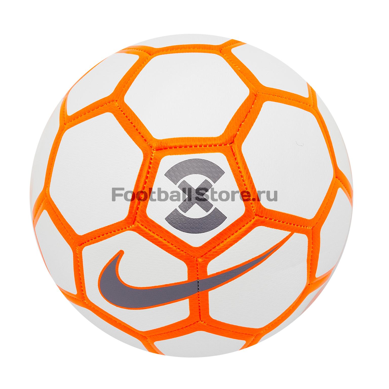 Футбольный мяч Nike Strike X SC3506-100 все цены