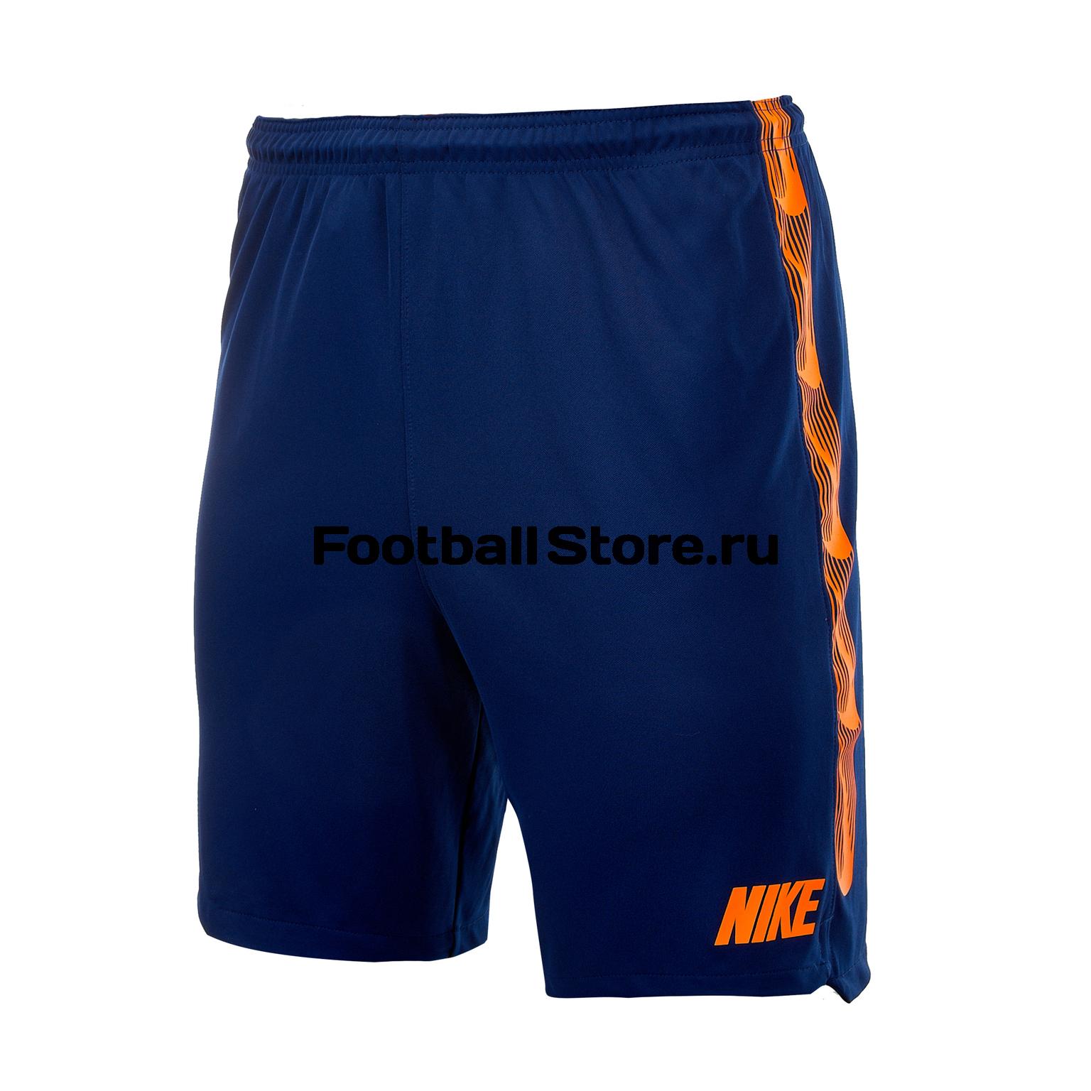 Шорты тренировочные Nike Dry Squad Short BQ3776-492