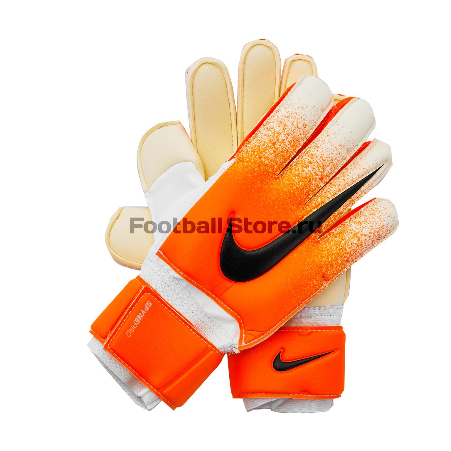 Перчатки вратарские Nike Spyne Pro GS3376-100 перчатки вратарские alphakeepers pro roll extreme p5 1465 010