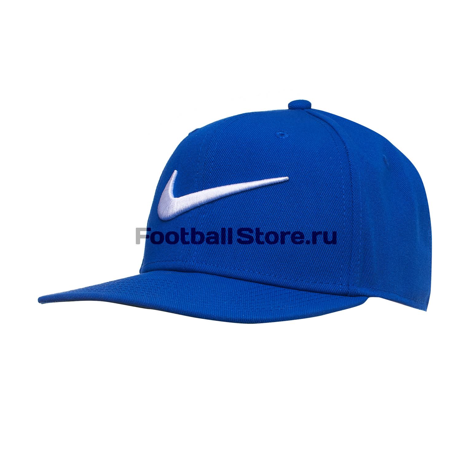 Бейсболка Nike Swoosh Pro Classic 639534-439