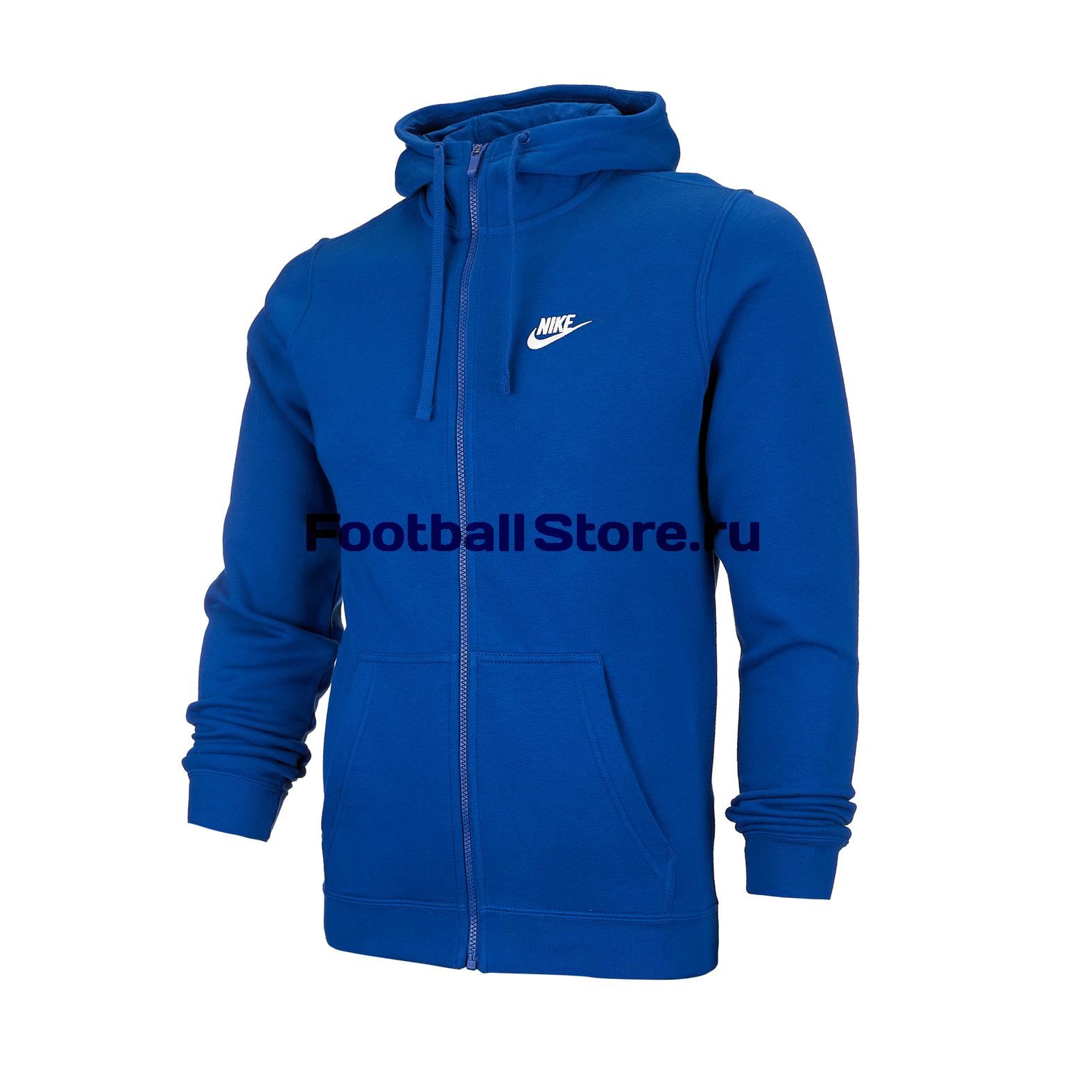 Толстовка Nike M NSW Hoodie FZ FLC Club 804389-438 nike свитшот m nsw crw flc air hrtg