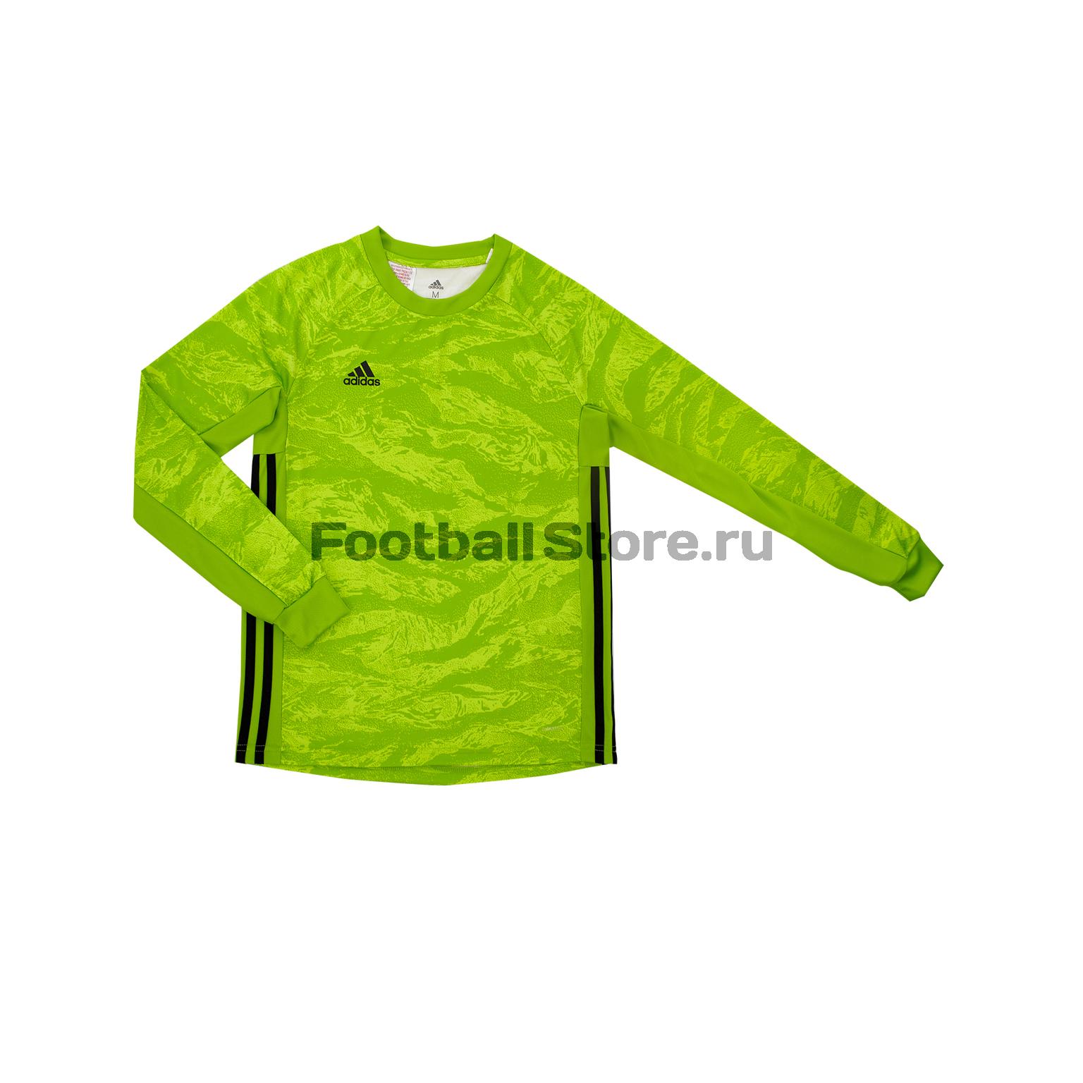Свитер вратарский подростковый Adidas Adipro 19 DP3143 свитера adidas свитер вратарский adidas adipro 18 gk l cv6349