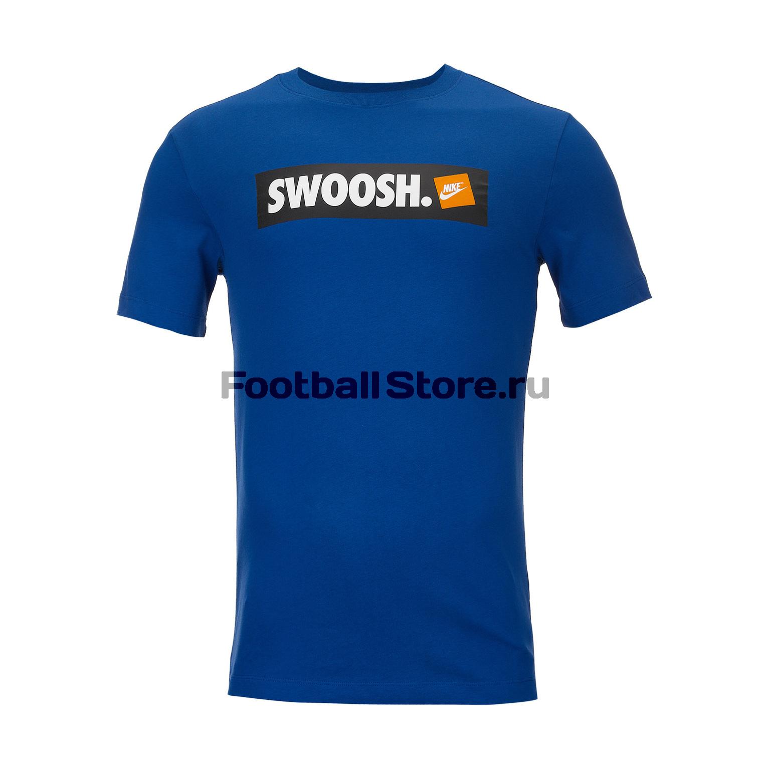 Футболка хлопковая Nike Tee Swoosh AR5027-438 футболка хлопковая nike tee club19 ss aj1504 451