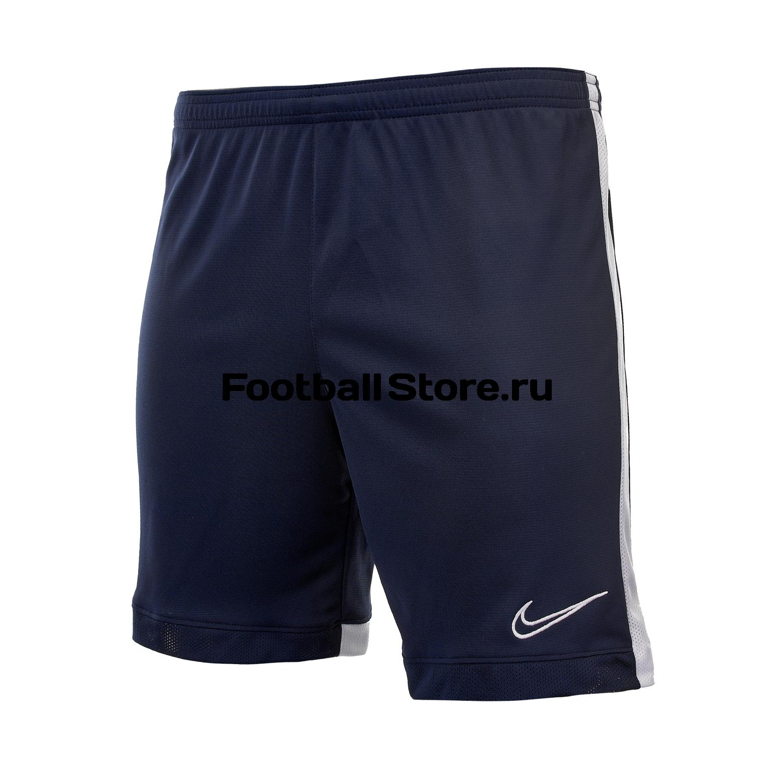 Шорты тренировочные Nike Dry Academy Short AJ9994-451 брюки тренировочные подростковые nike squad 832390 451