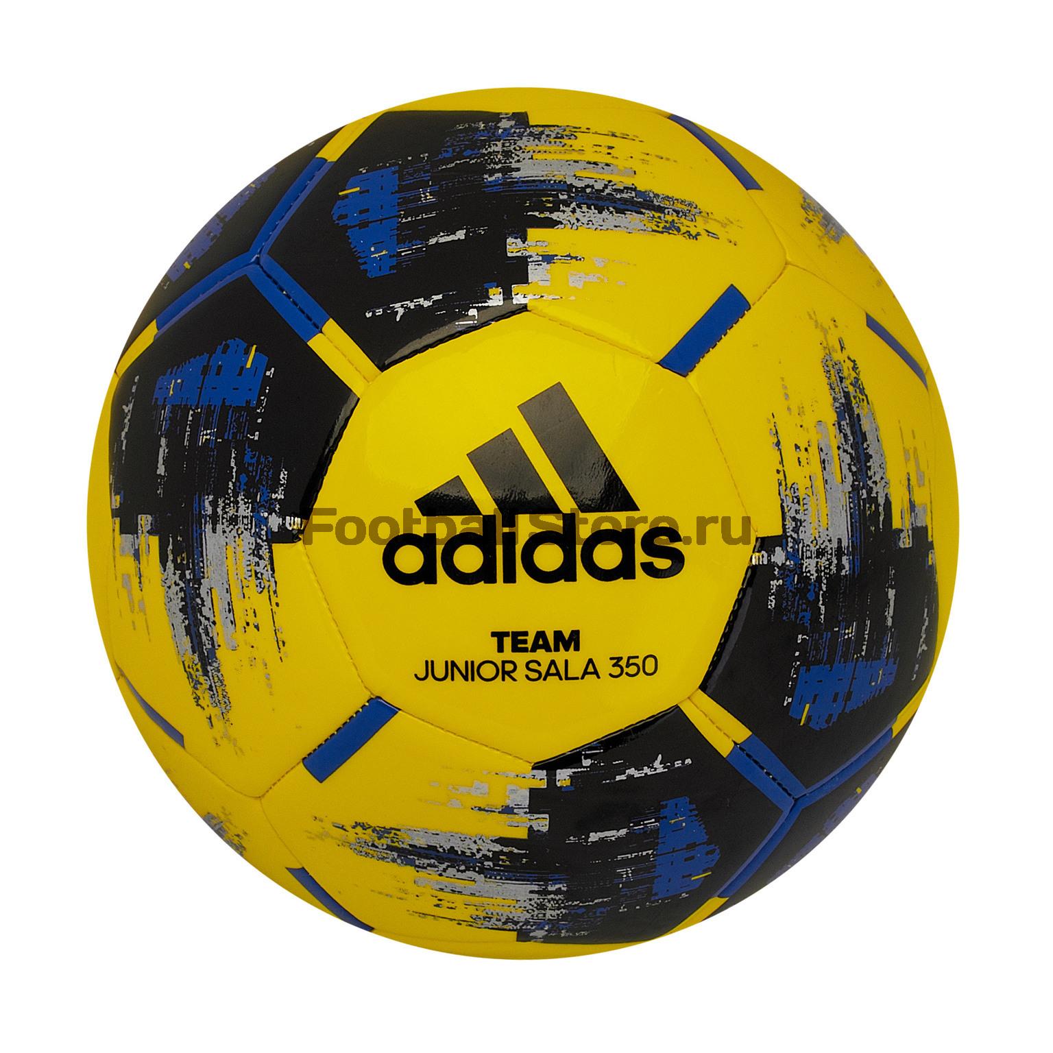 Футзальный мяч Adidas Team JS350 CZ9571