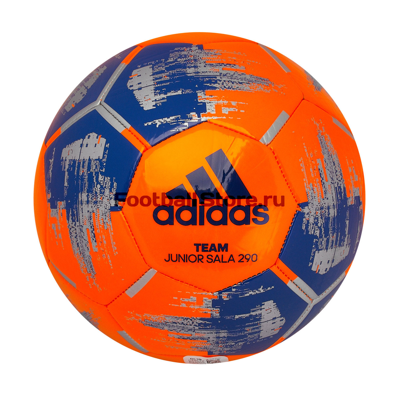 Футзальный мяч Adidas Team JS290 CZ9572 цена