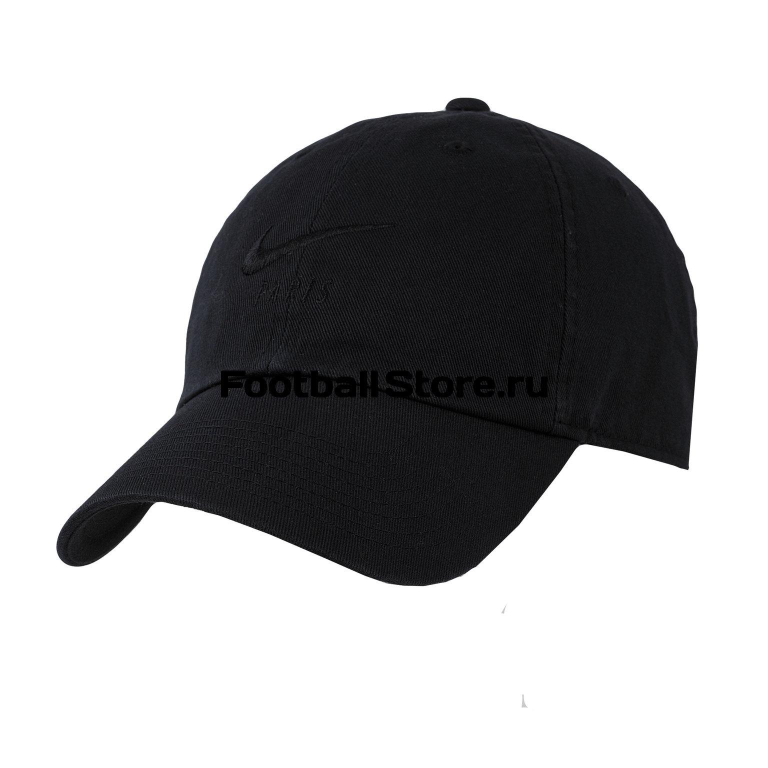 Бейсболка Nike PSG H86 Cap BV4080-010 цена