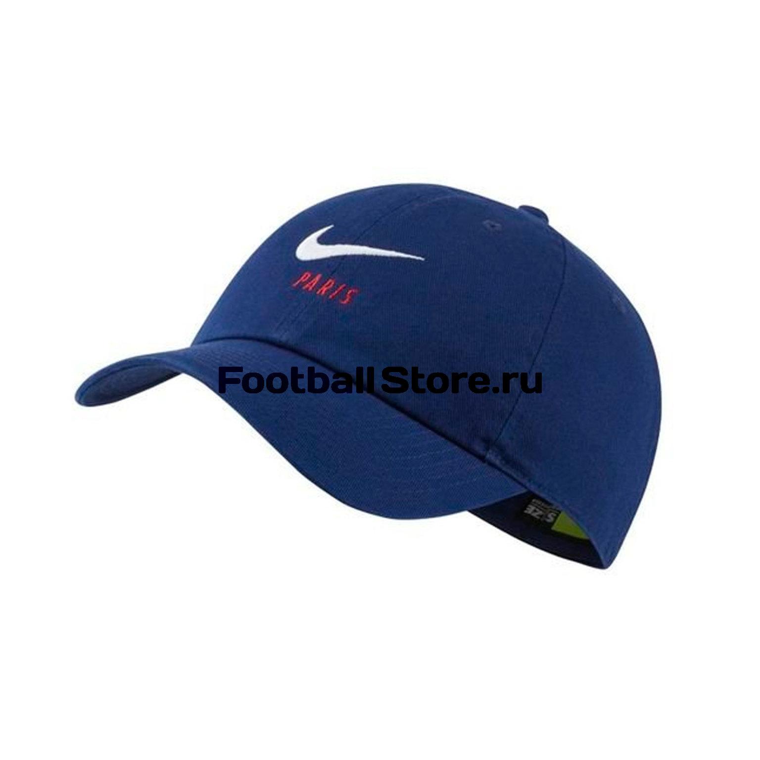 Бейсболка Nike PSG H86 Cap BV4080-492 цена