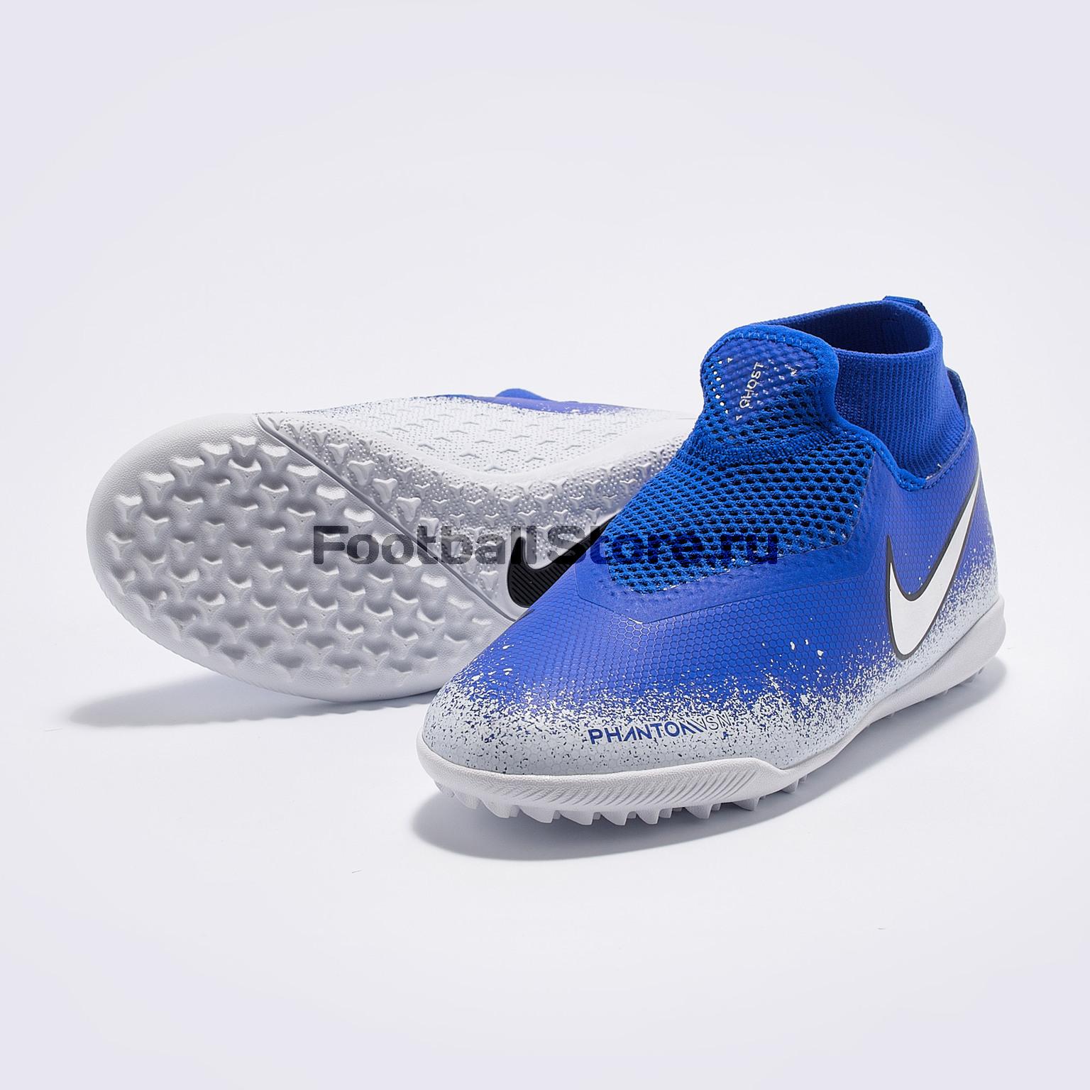 Шиповки детские Nike Phantom Vision Academy DF TF AO3292-410