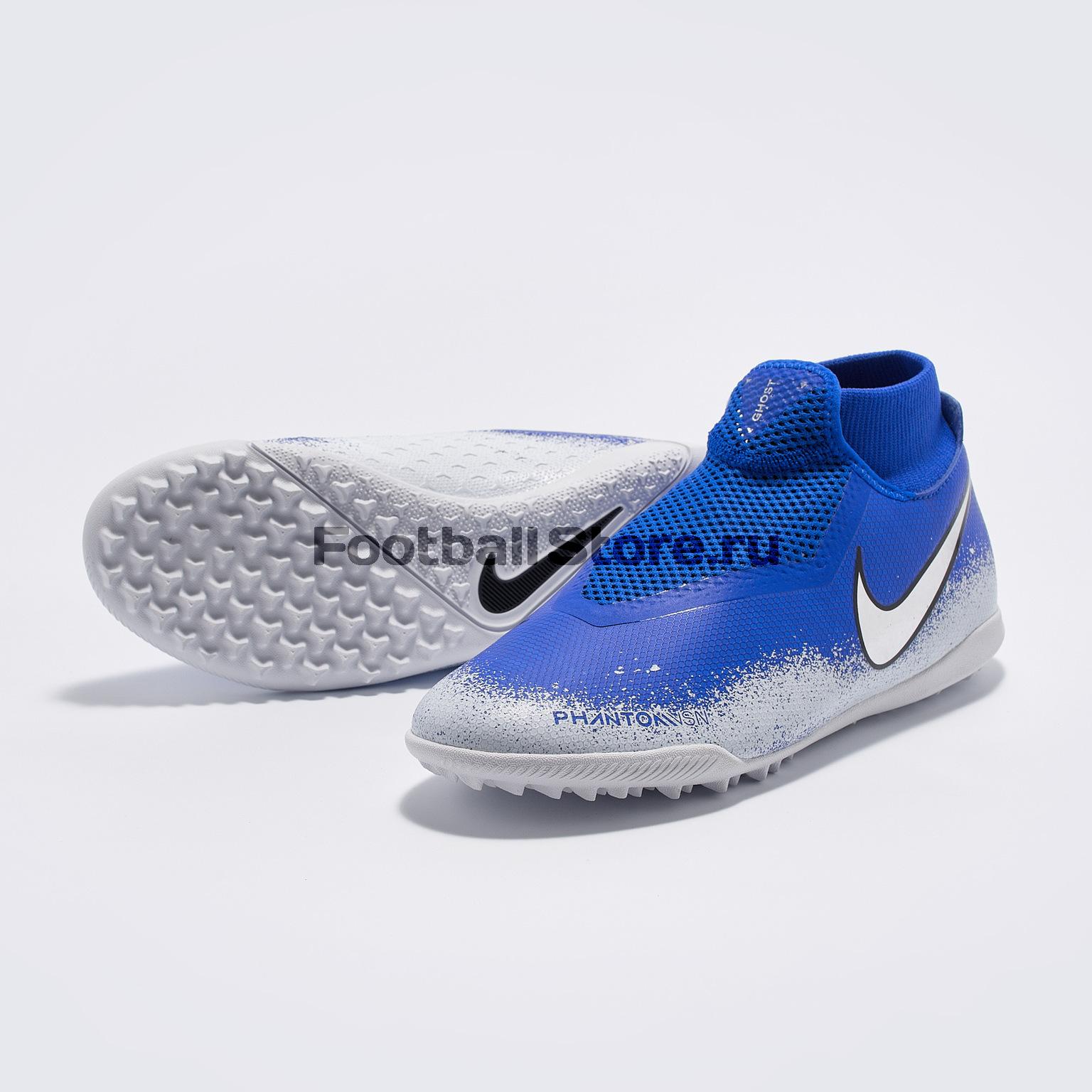 Шиповки Nike Phantom Vision Academy DF TF AO3269-410