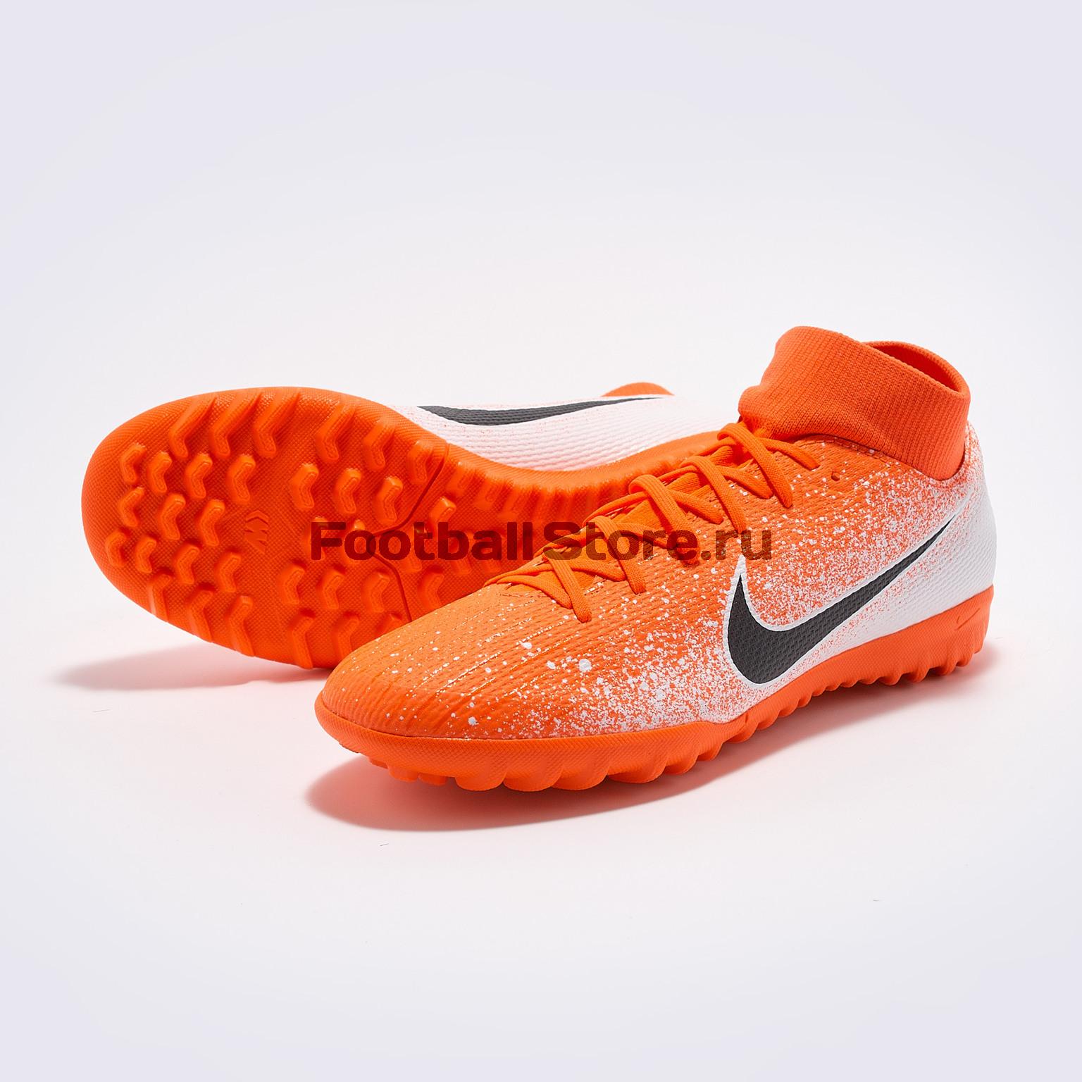 Шиповки Nike SuperFly 6 Academy TF AH7370-801