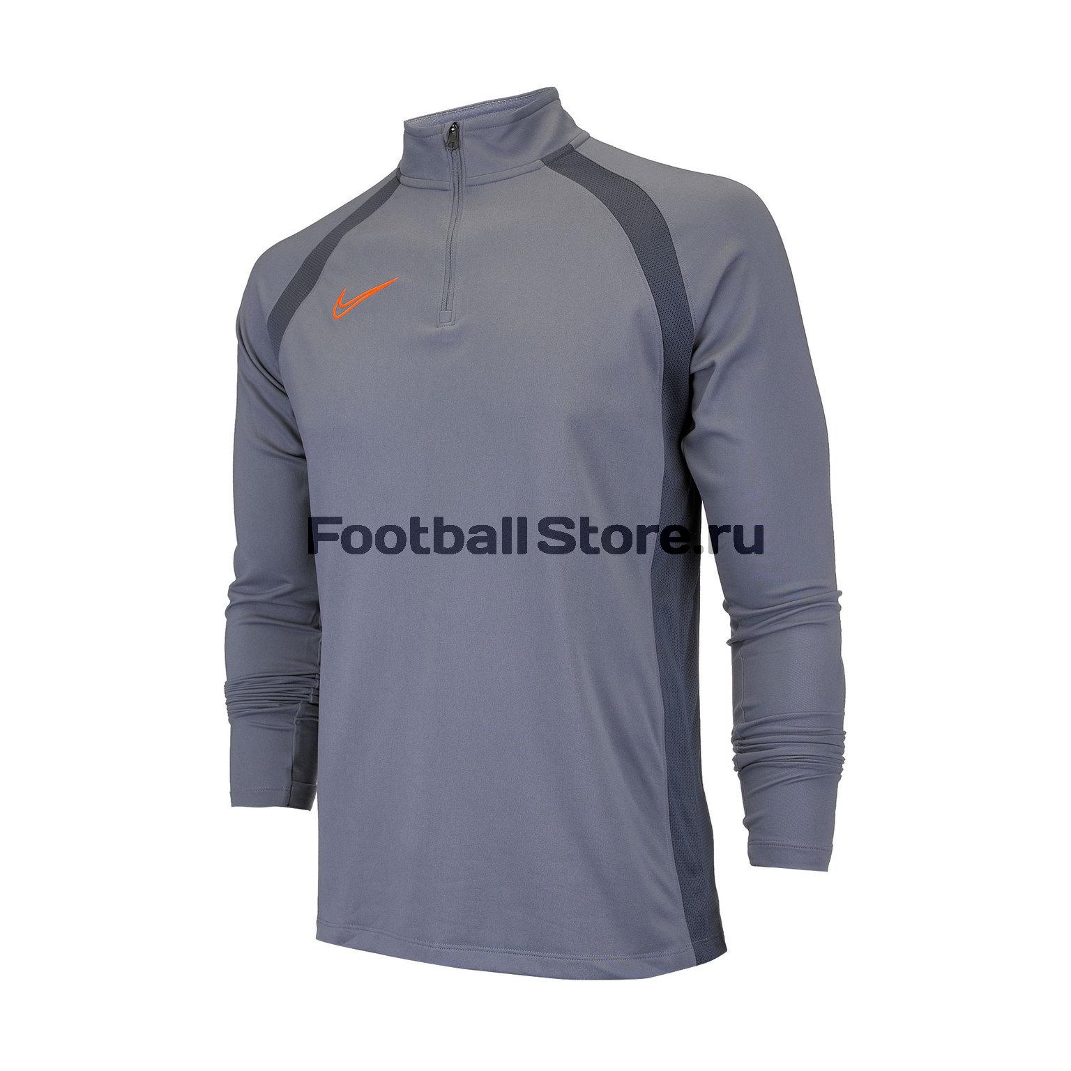 Свитер тренировочный Nike Dry Academy Dril Top AQ1245-490 свитер тренировочный nike academy 839344 451