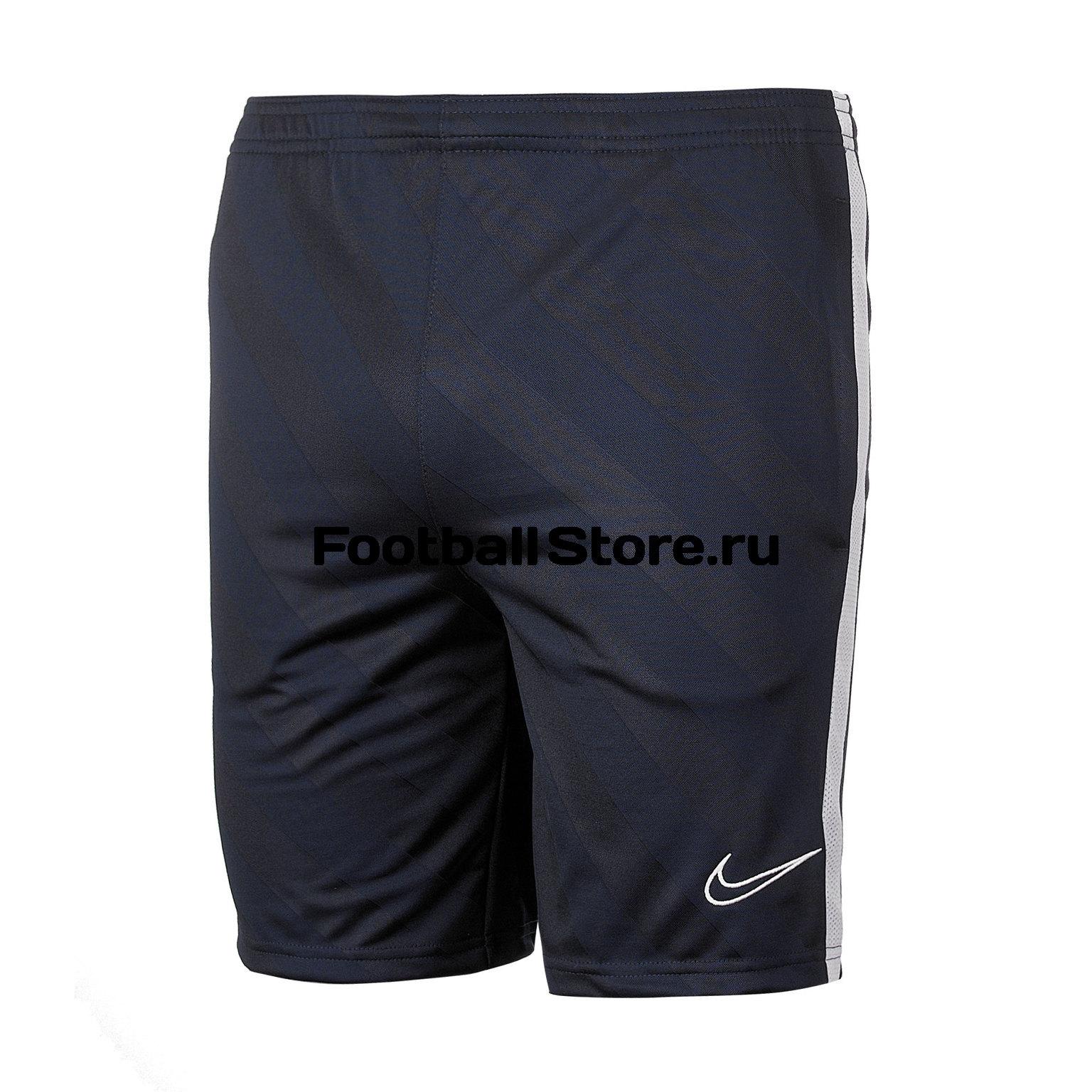 Шорты подростковые Nike Breathe Academy19 Short BQ5812-451 цена и фото
