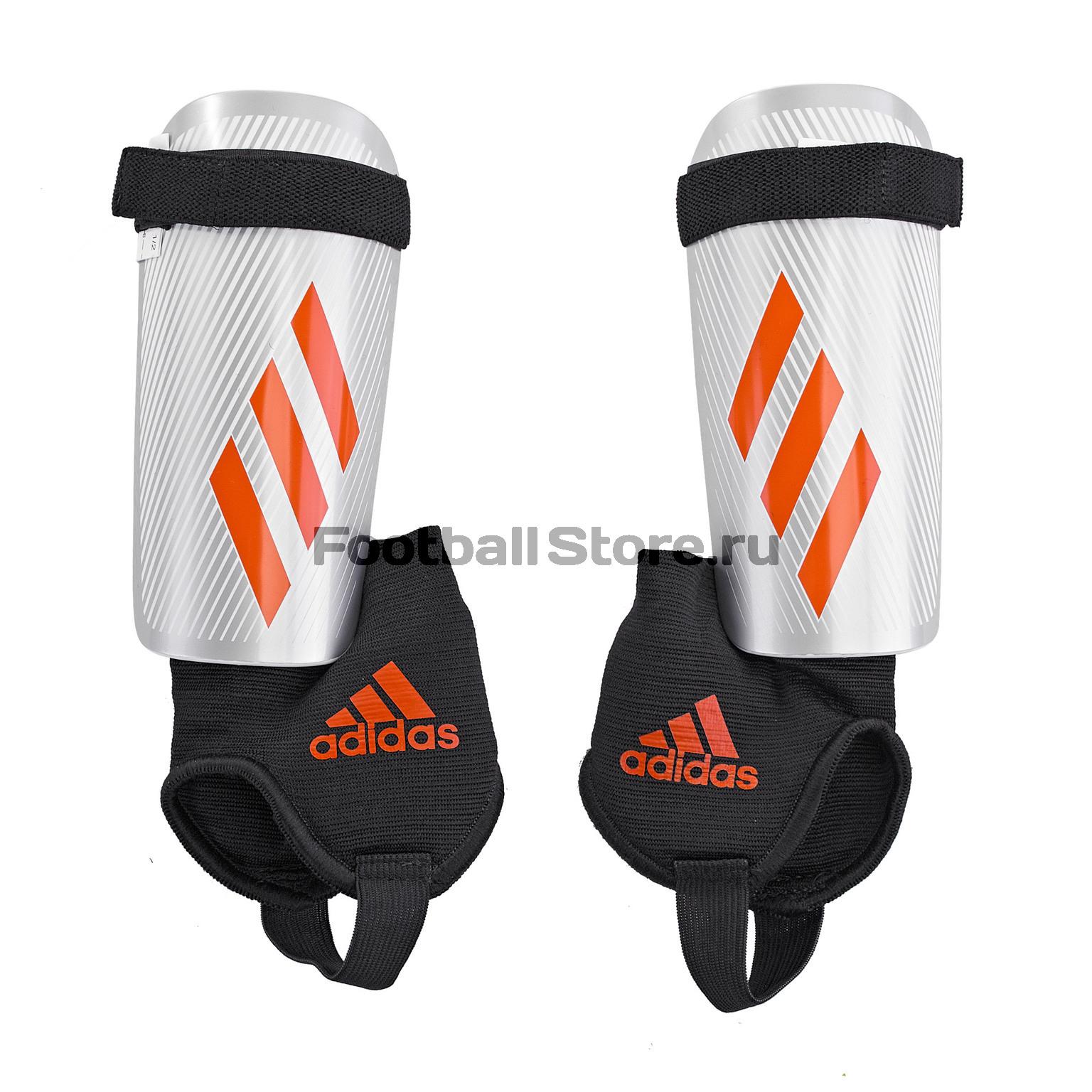 Щитки детские Adidas X Youth DY2584 щитки футбольные adidas x lesto dy2578 серебристый размер m
