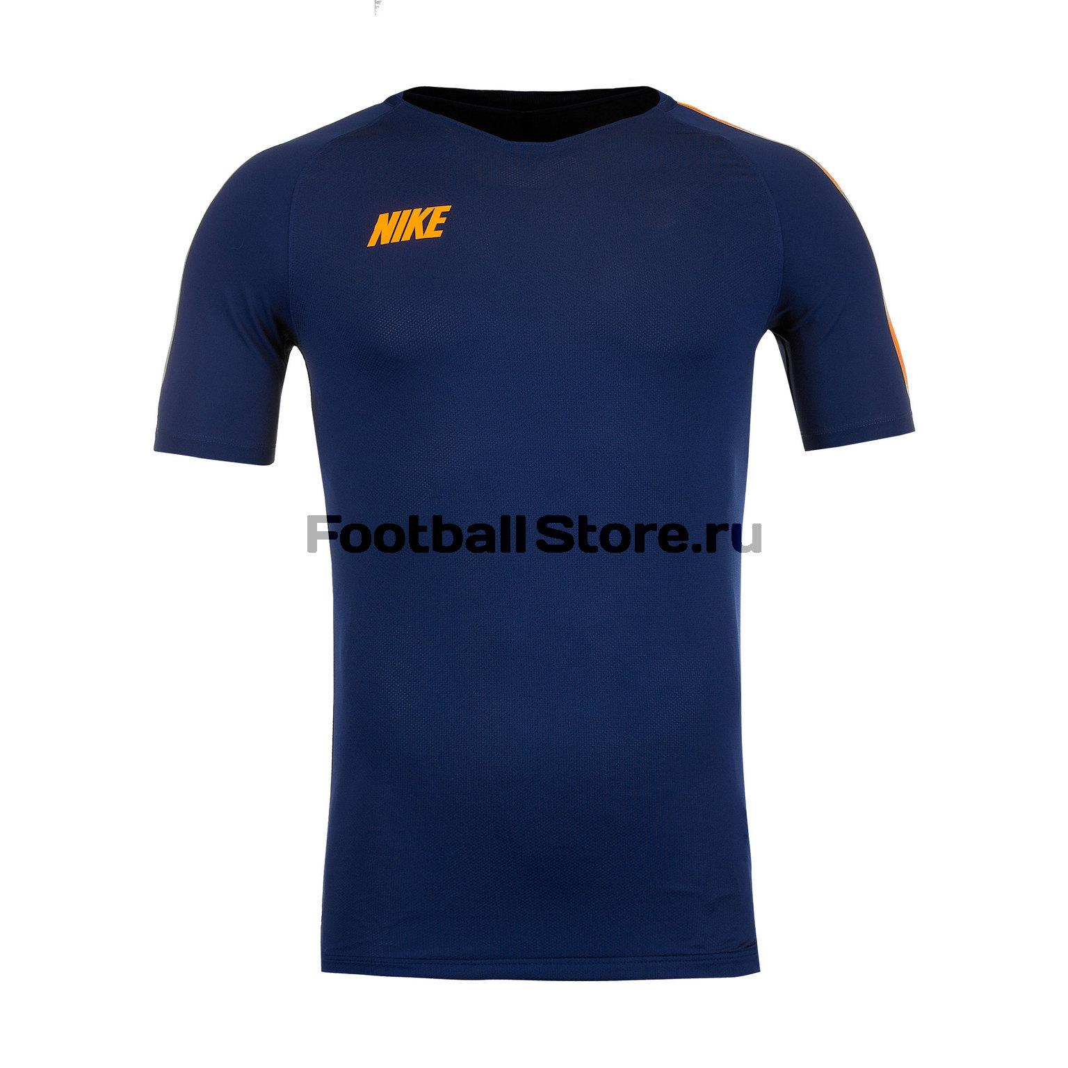 Футболка тренировочная Nike Squad Top BQ3770-492 футболка тренировочная nike strike top at5870 010